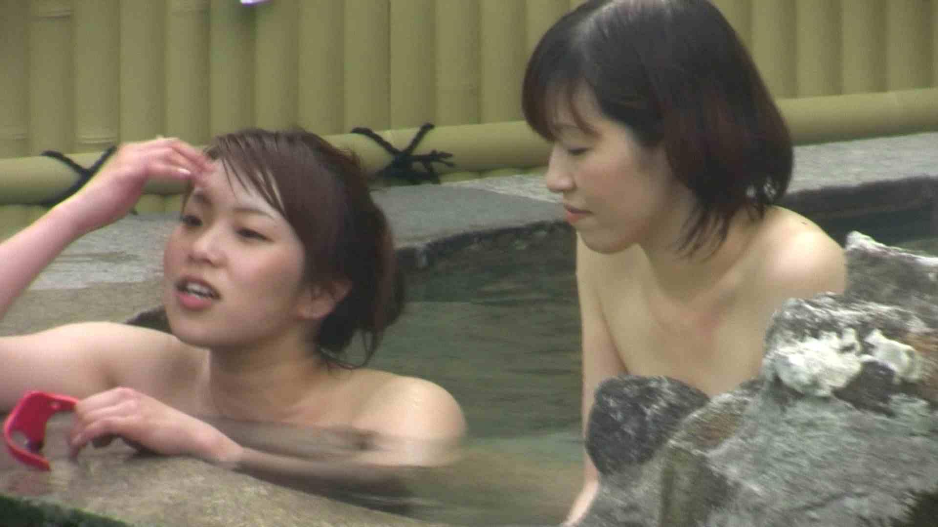 Aquaな露天風呂Vol.680 OLのエロ生活   盗撮  98連発 1