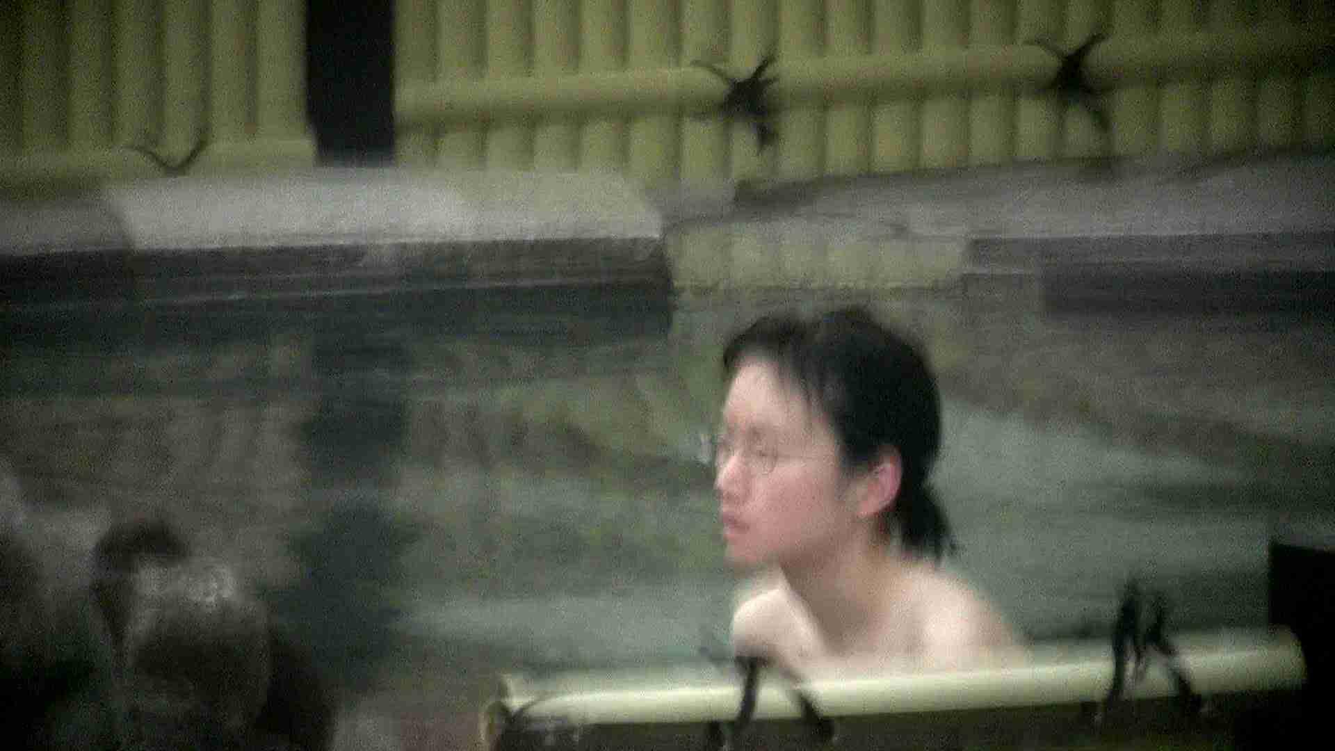Aquaな露天風呂Vol.684 OLのエロ生活   露天風呂  59連発 4