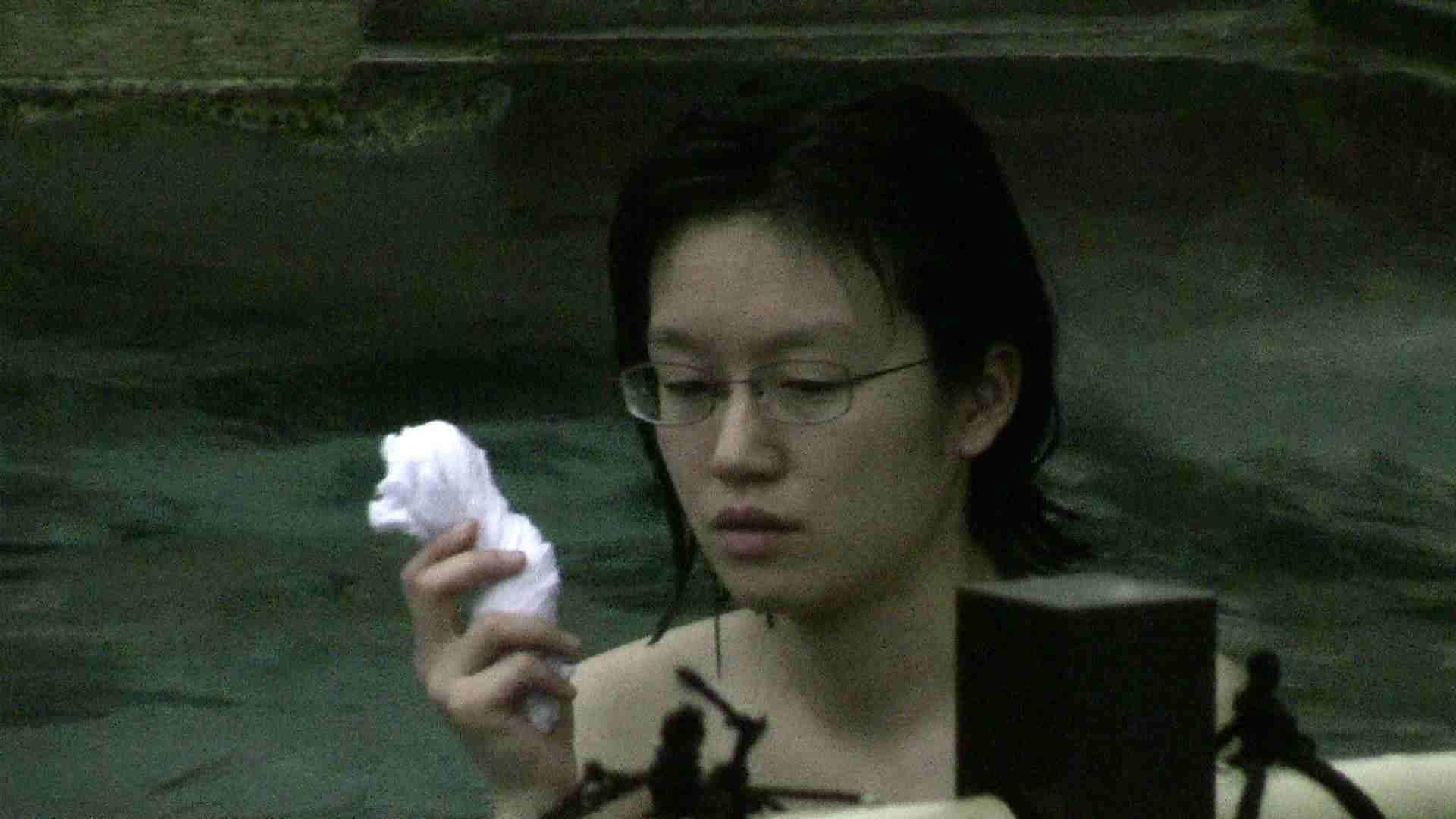 Aquaな露天風呂Vol.684 OLのエロ生活  59連発 18