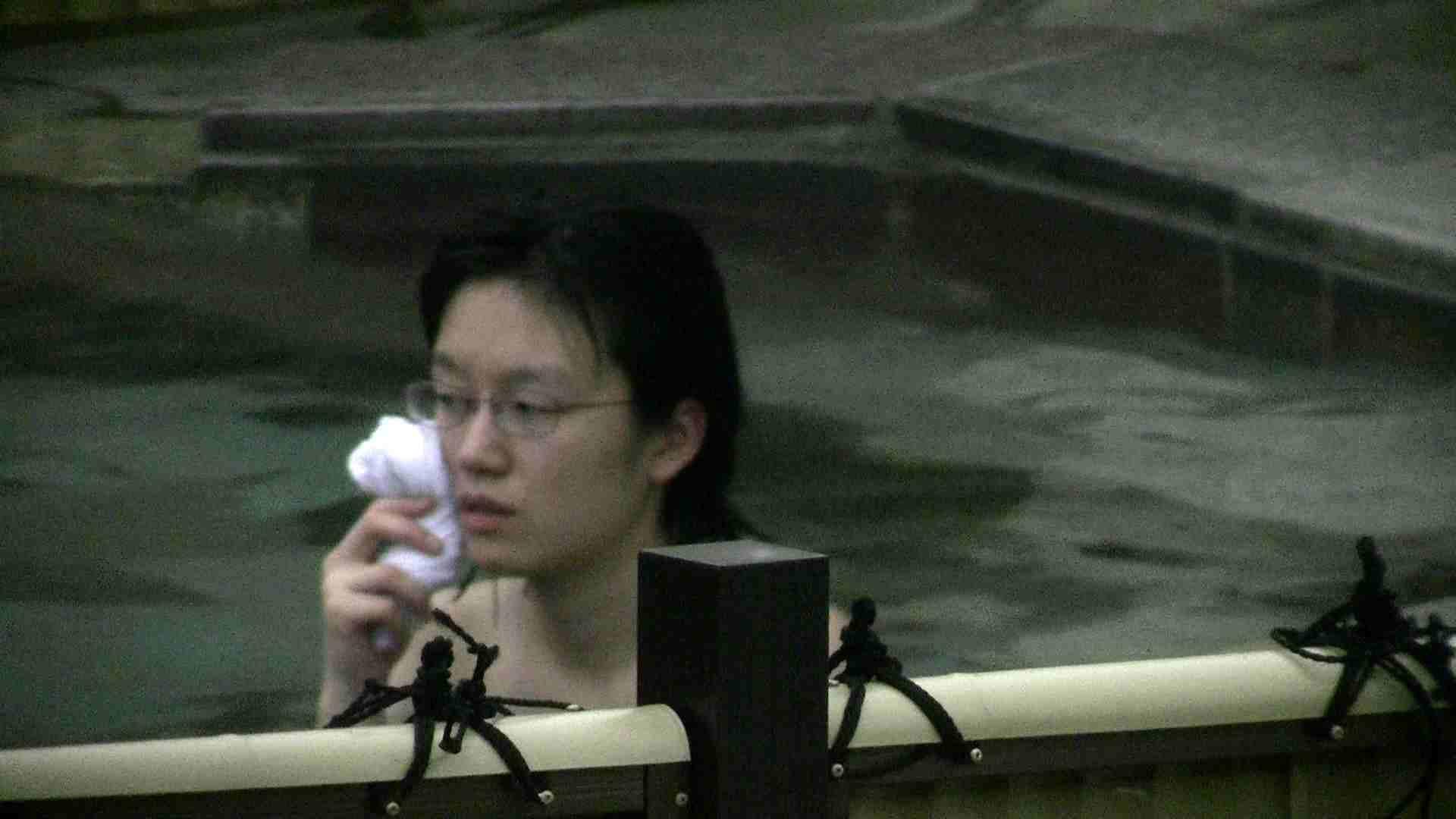 Aquaな露天風呂Vol.684 OLのエロ生活   露天風呂  59連発 22