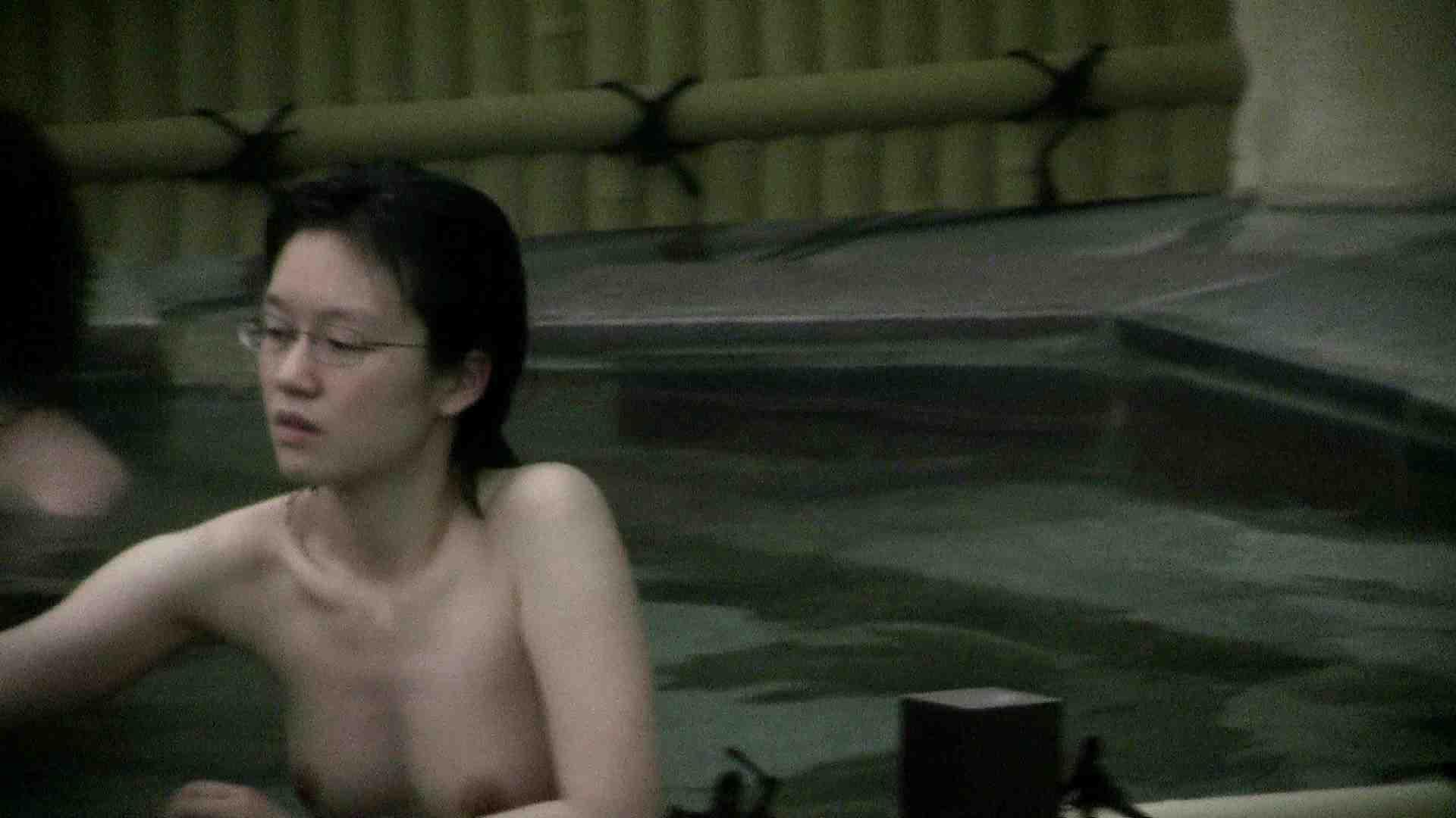 Aquaな露天風呂Vol.684 OLのエロ生活   露天風呂  59連発 37