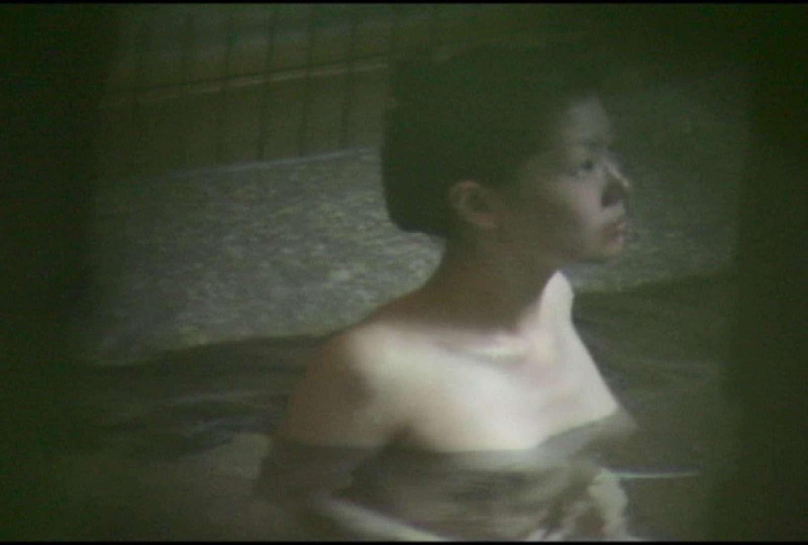 Aquaな露天風呂Vol.699 露天風呂 | OLのエロ生活  104連発 1