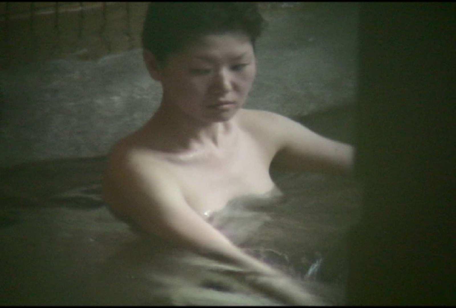 Aquaな露天風呂Vol.699 盗撮 覗きおまんこ画像 104連発 47