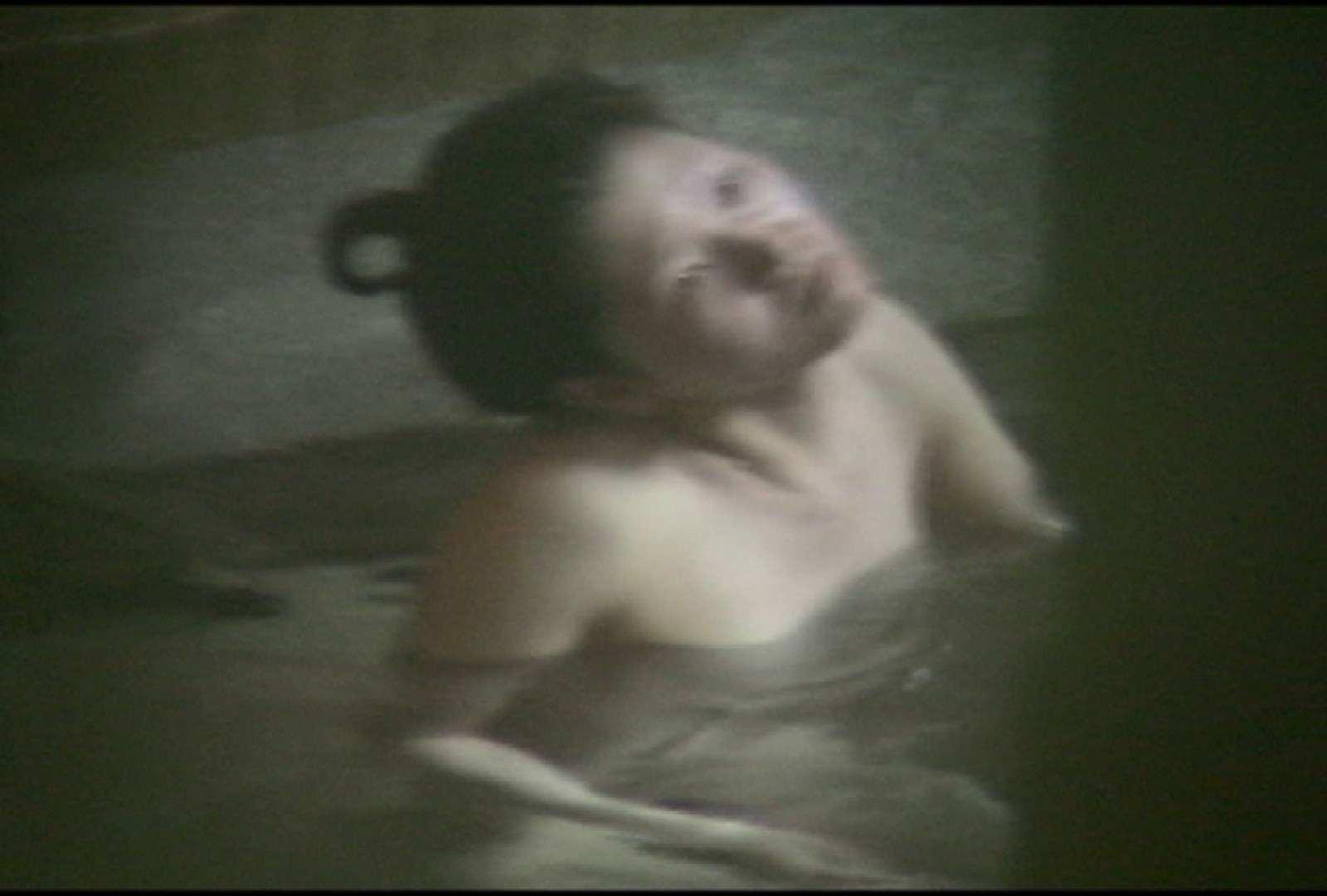 Aquaな露天風呂Vol.699 盗撮 覗きおまんこ画像 104連発 53