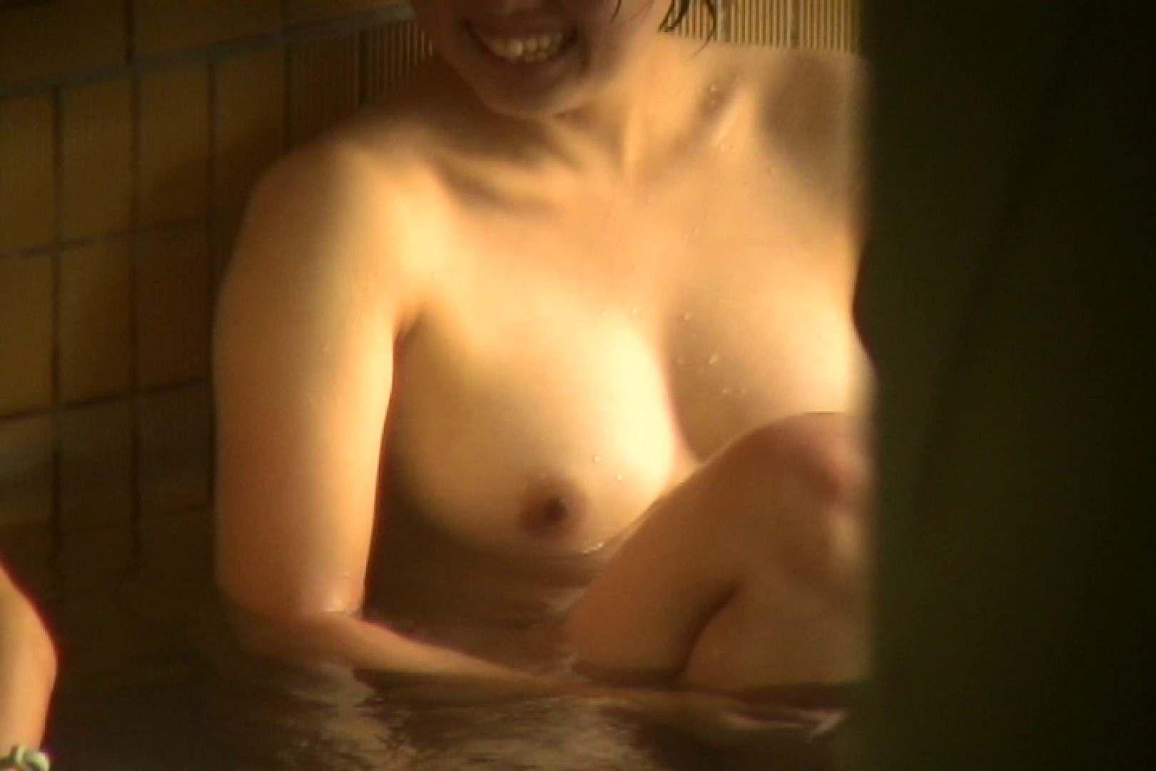 Aquaな露天風呂Vol.704 OLのエロ生活 | 露天風呂  38連発 22