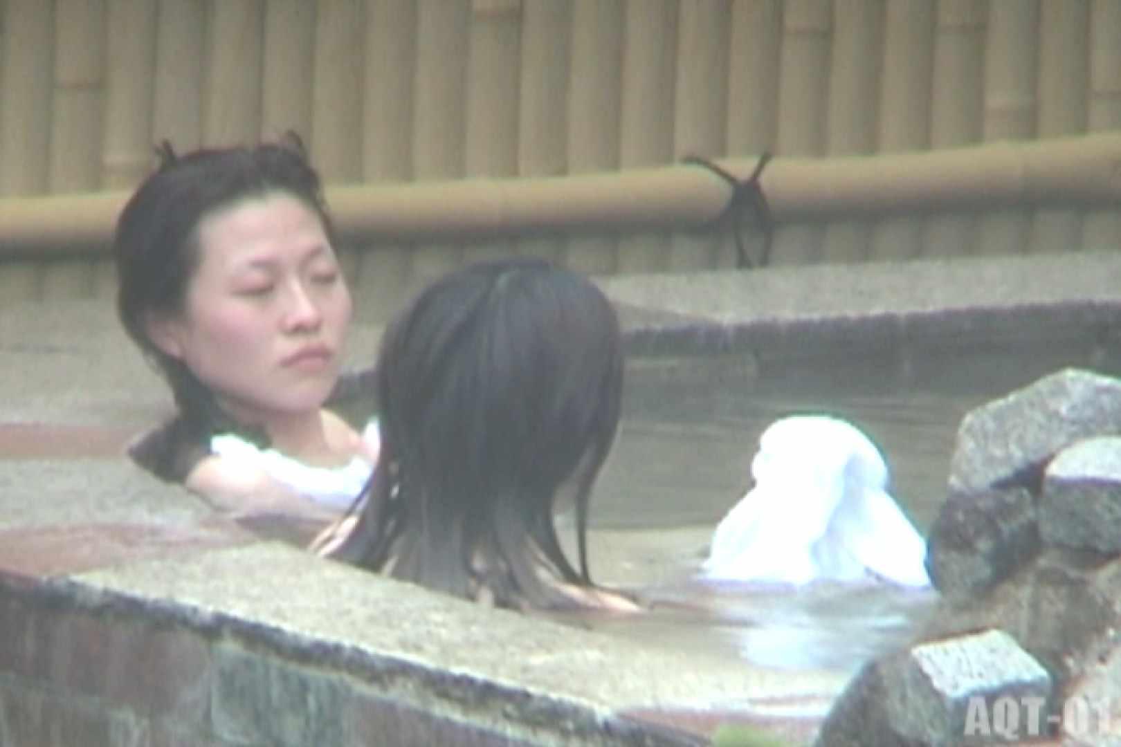 Aquaな露天風呂Vol.715 盗撮 | OLのエロ生活  77連発 7
