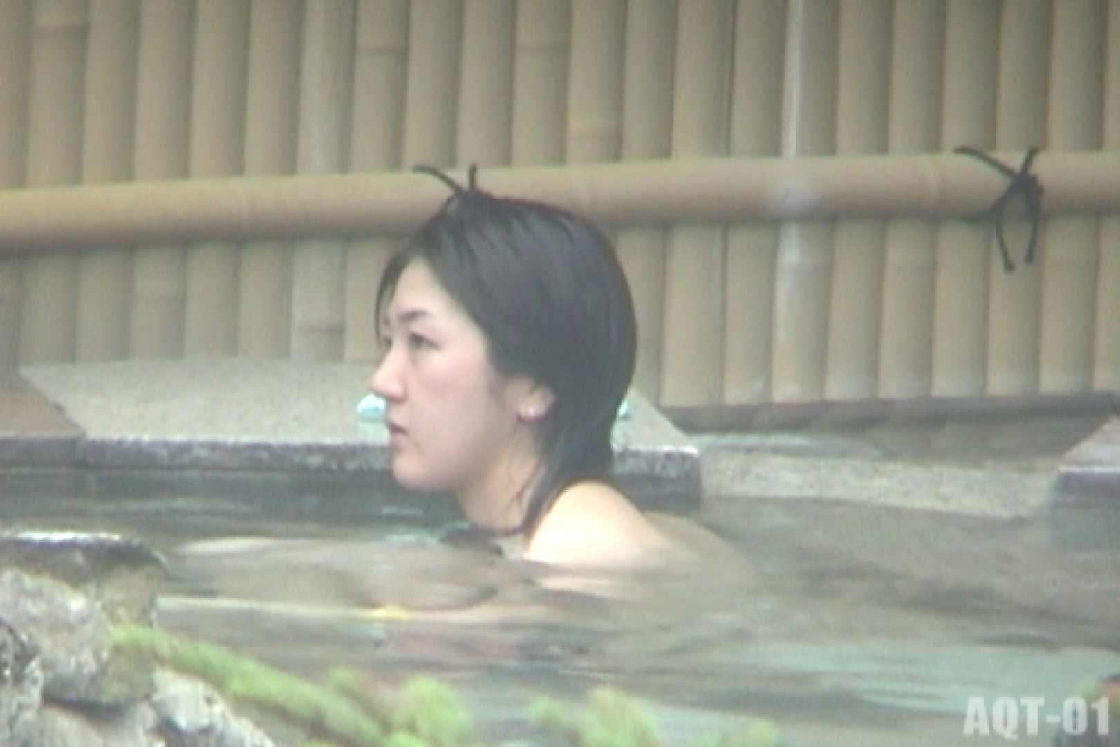 Aquaな露天風呂Vol.715 露天風呂 戯れ無修正画像 77連発 32
