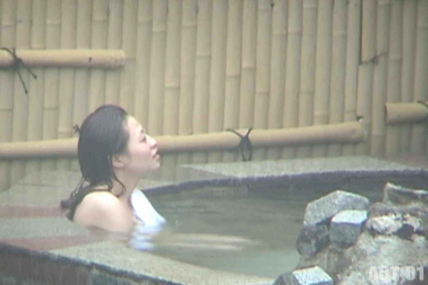 Aquaな露天風呂Vol.715 盗撮  77連発 51