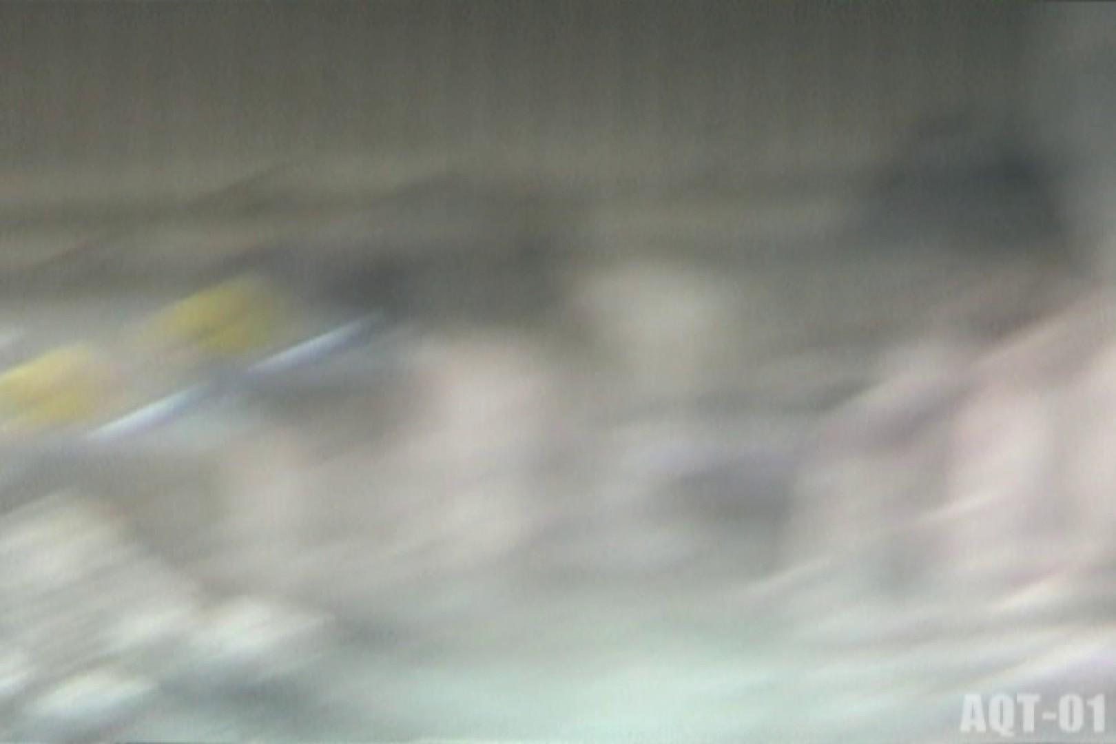 Aquaな露天風呂Vol.718 OLのエロ生活  44連発 15