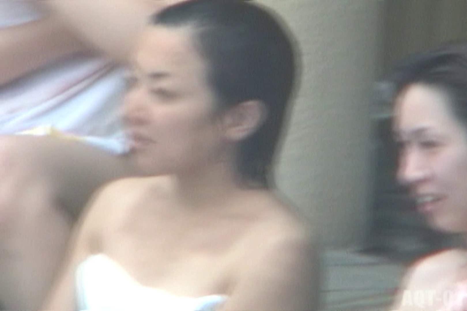 Aquaな露天風呂Vol.718 OLのエロ生活 | 露天風呂  44連発 25