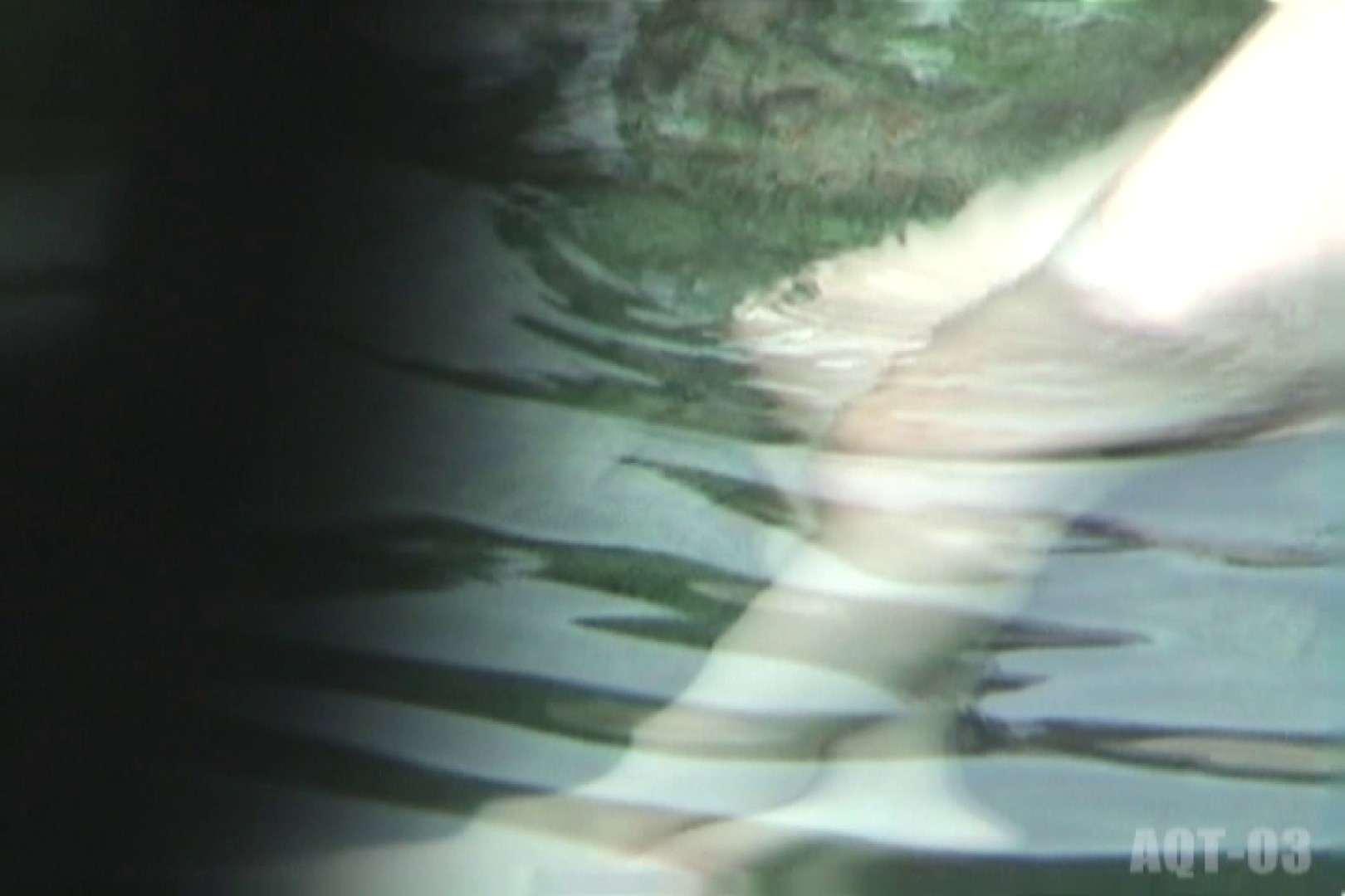 Aquaな露天風呂Vol.727 盗撮   OLのエロ生活  40連発 31