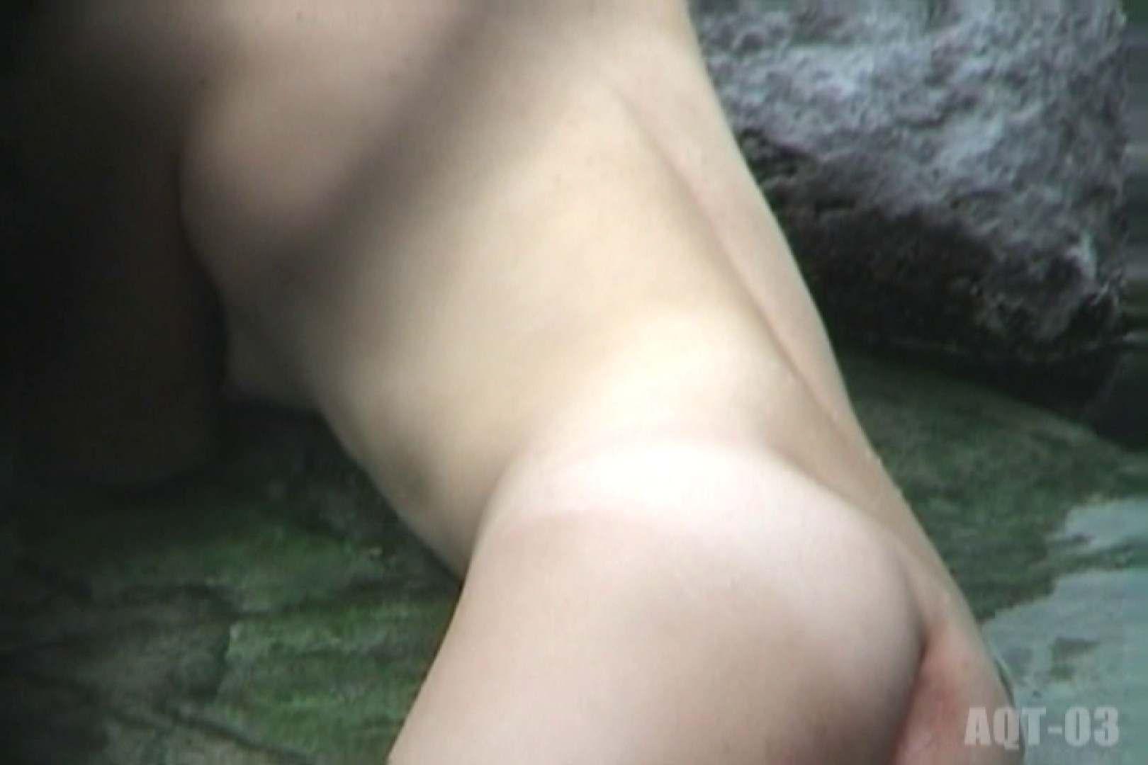 Aquaな露天風呂Vol.727 露天風呂 盗撮動画紹介 40連発 32