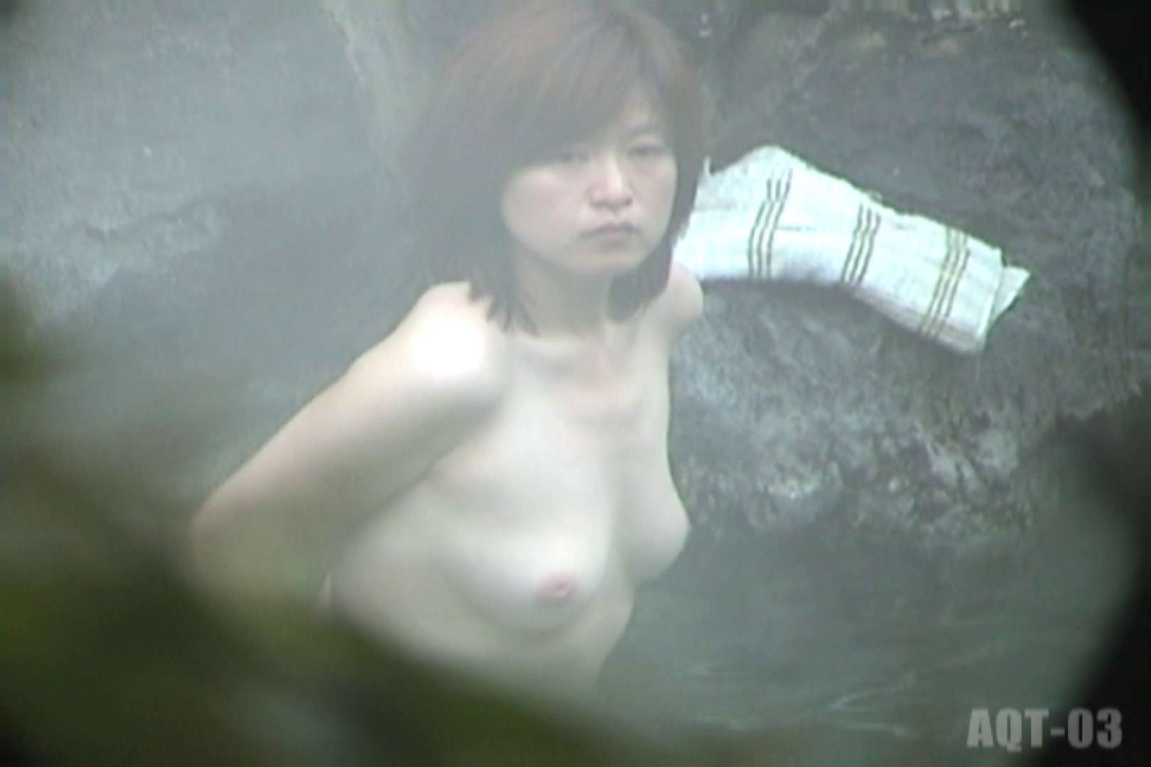 Aquaな露天風呂Vol.731 露天風呂   OLのエロ生活  26連発 22