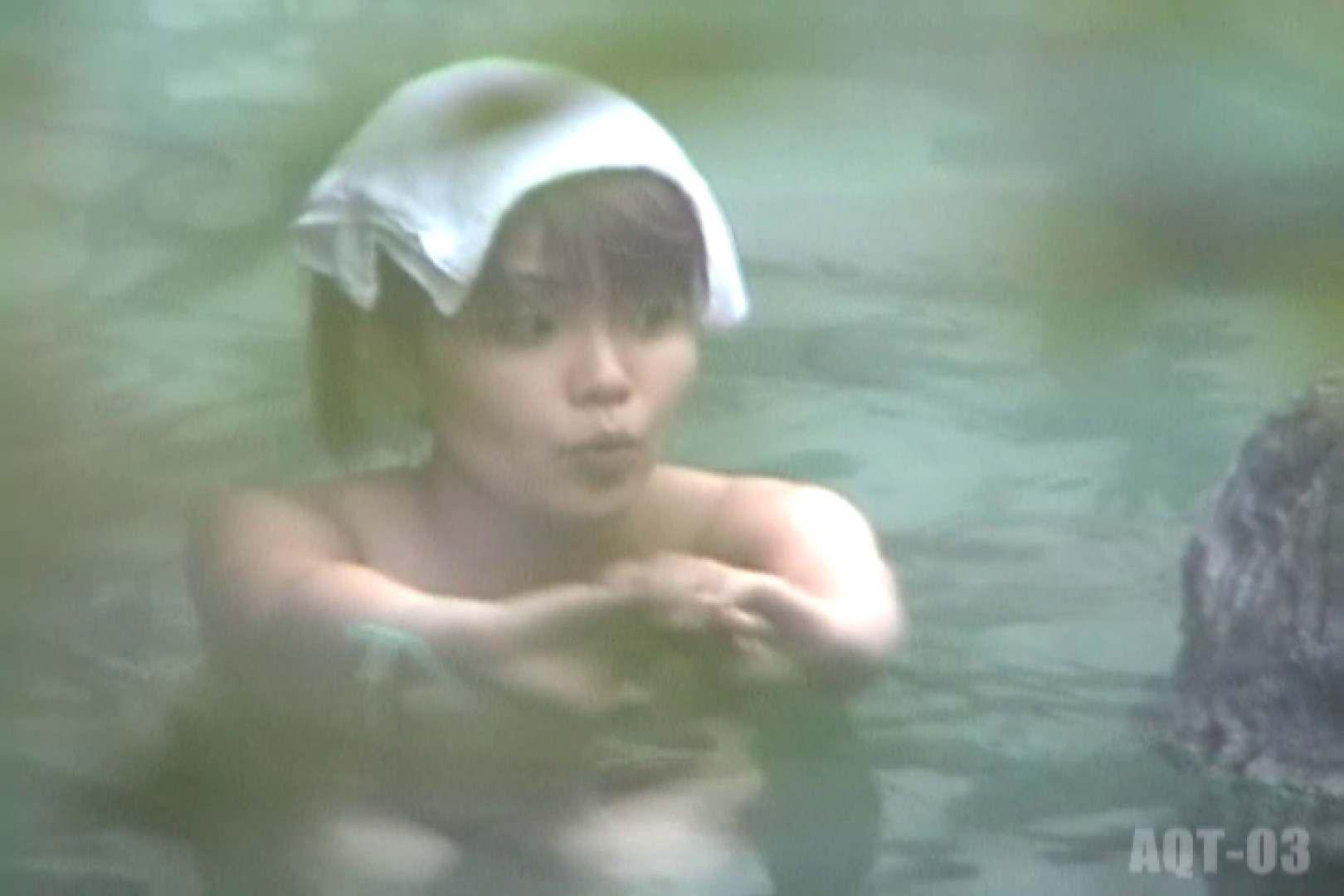 Aquaな露天風呂Vol.733 盗撮  73連発 66