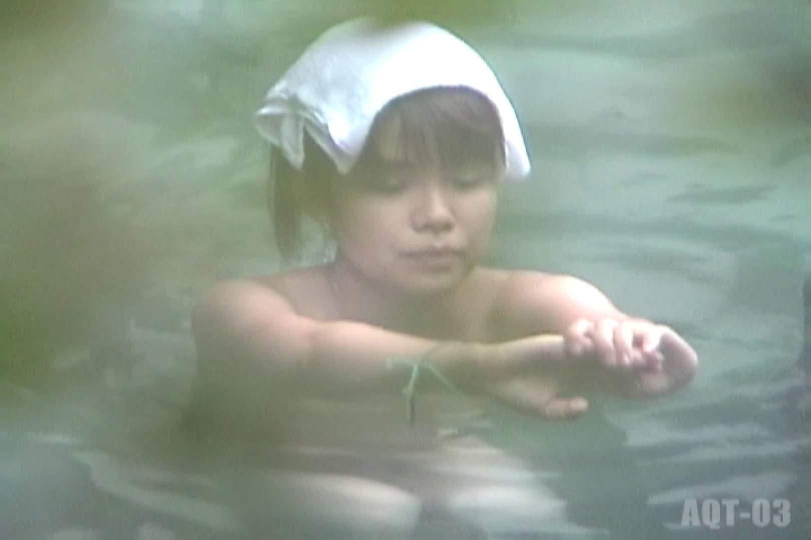 Aquaな露天風呂Vol.733 盗撮 | OLのエロ生活  73連発 67