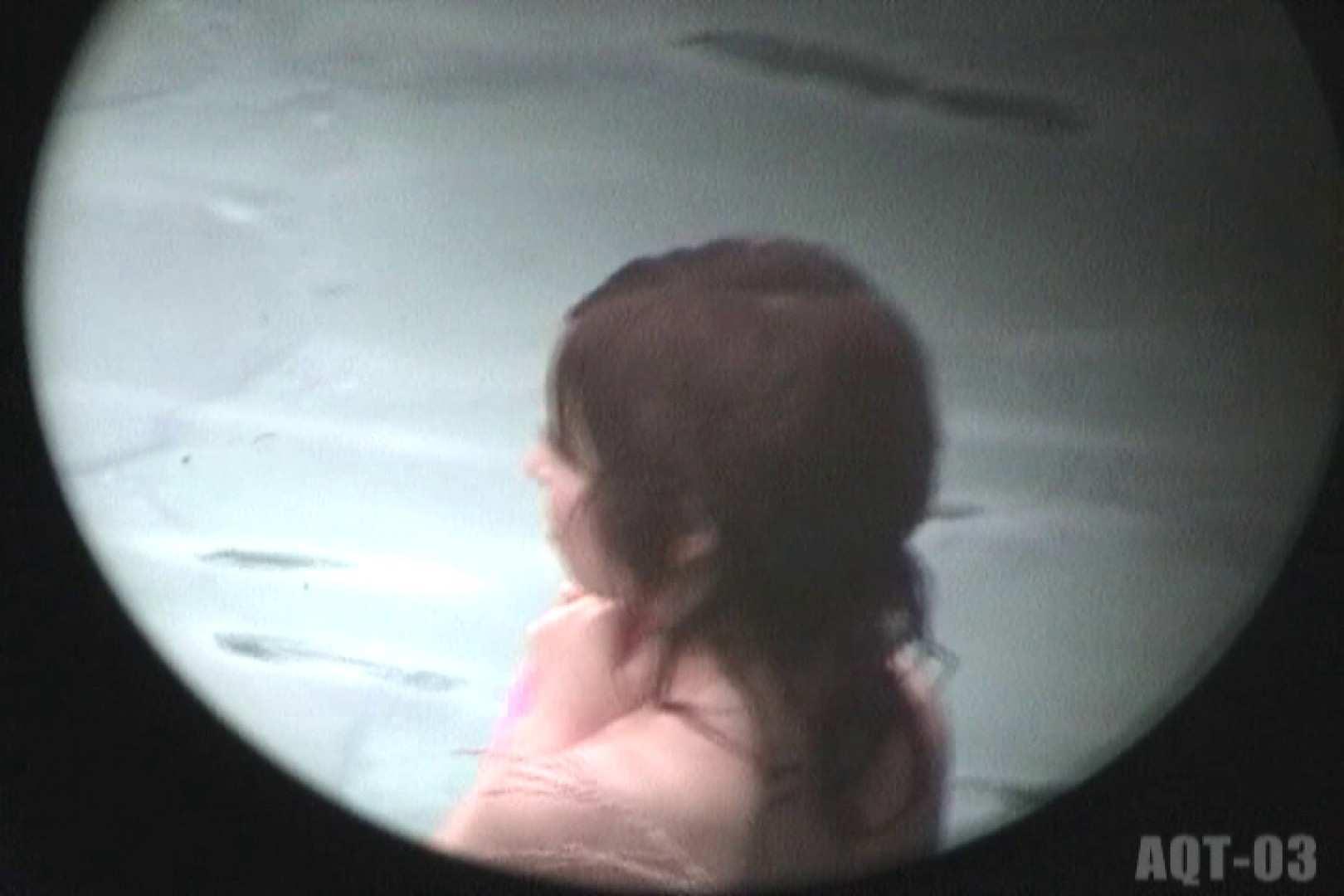 Aquaな露天風呂Vol.735 露天風呂 ぱこり動画紹介 30連発 20