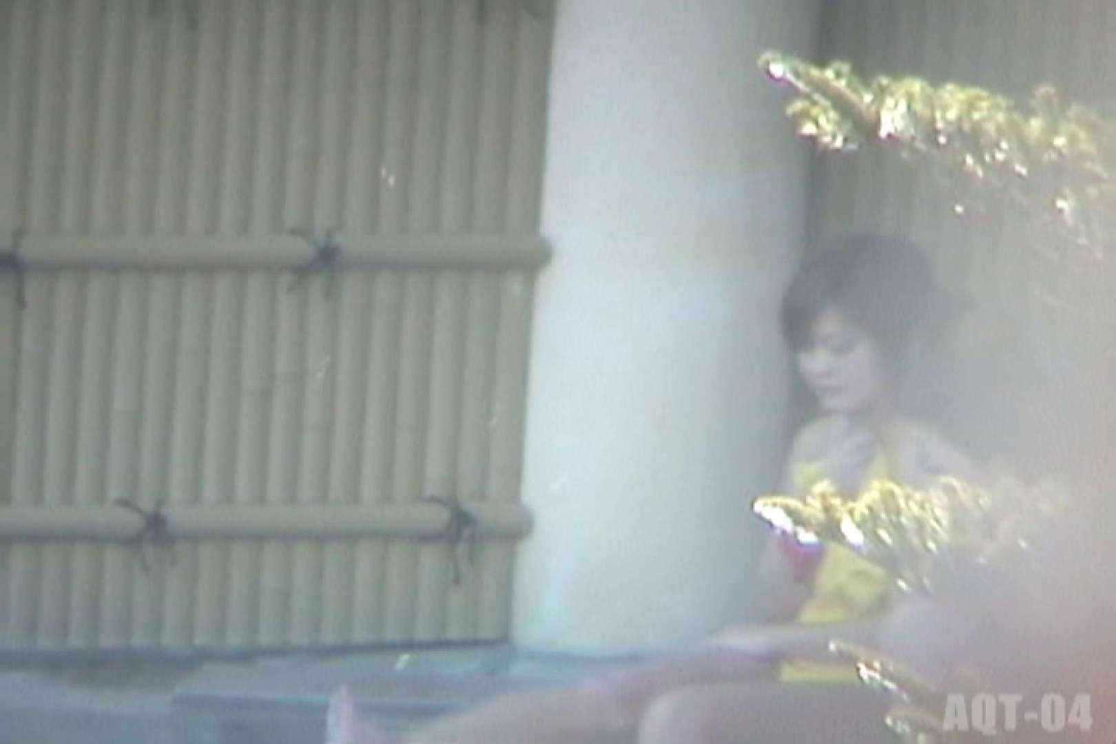 Aquaな露天風呂Vol.737 露天風呂 アダルト動画キャプチャ 105連発 77