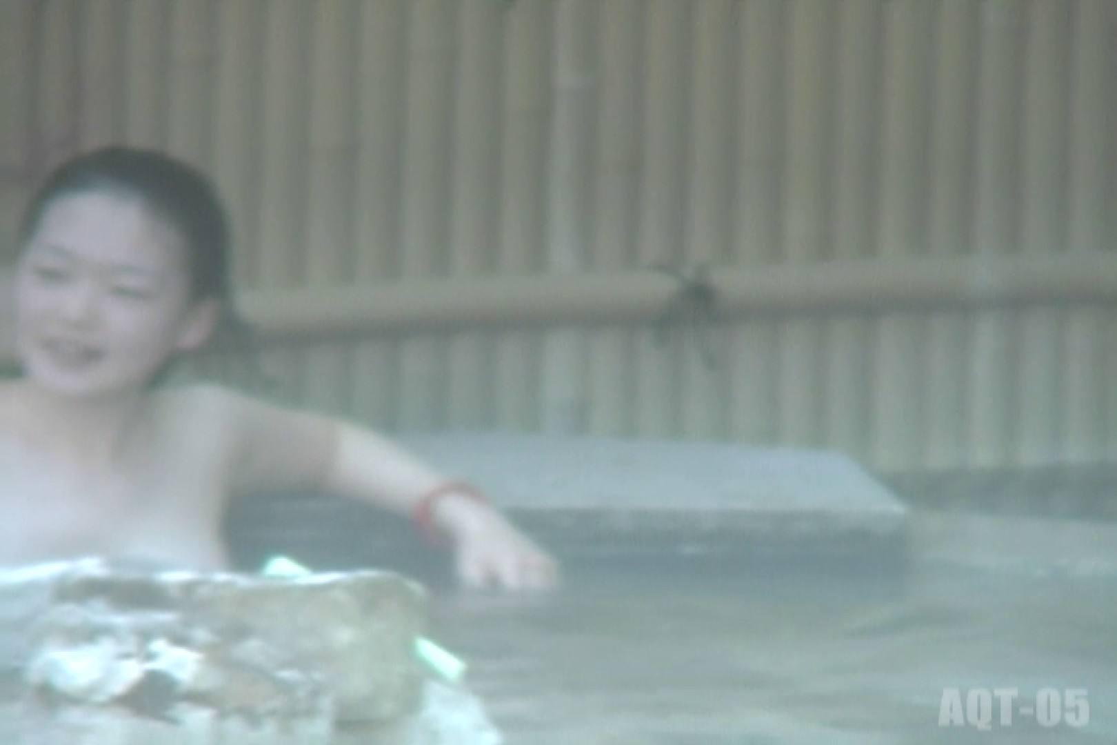 無料アダルト動画:Aquaな露天風呂Vol.745:のぞき本舗 中村屋