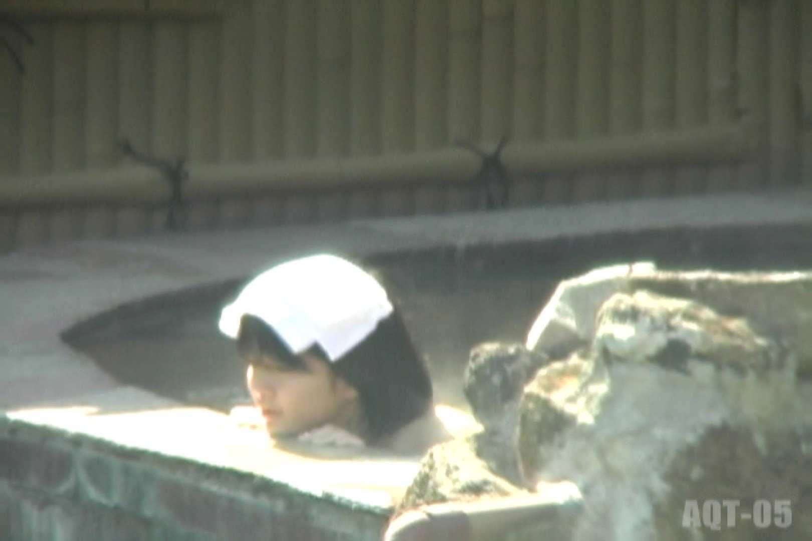 Aquaな露天風呂Vol.751 OLのエロ生活  31連発 12