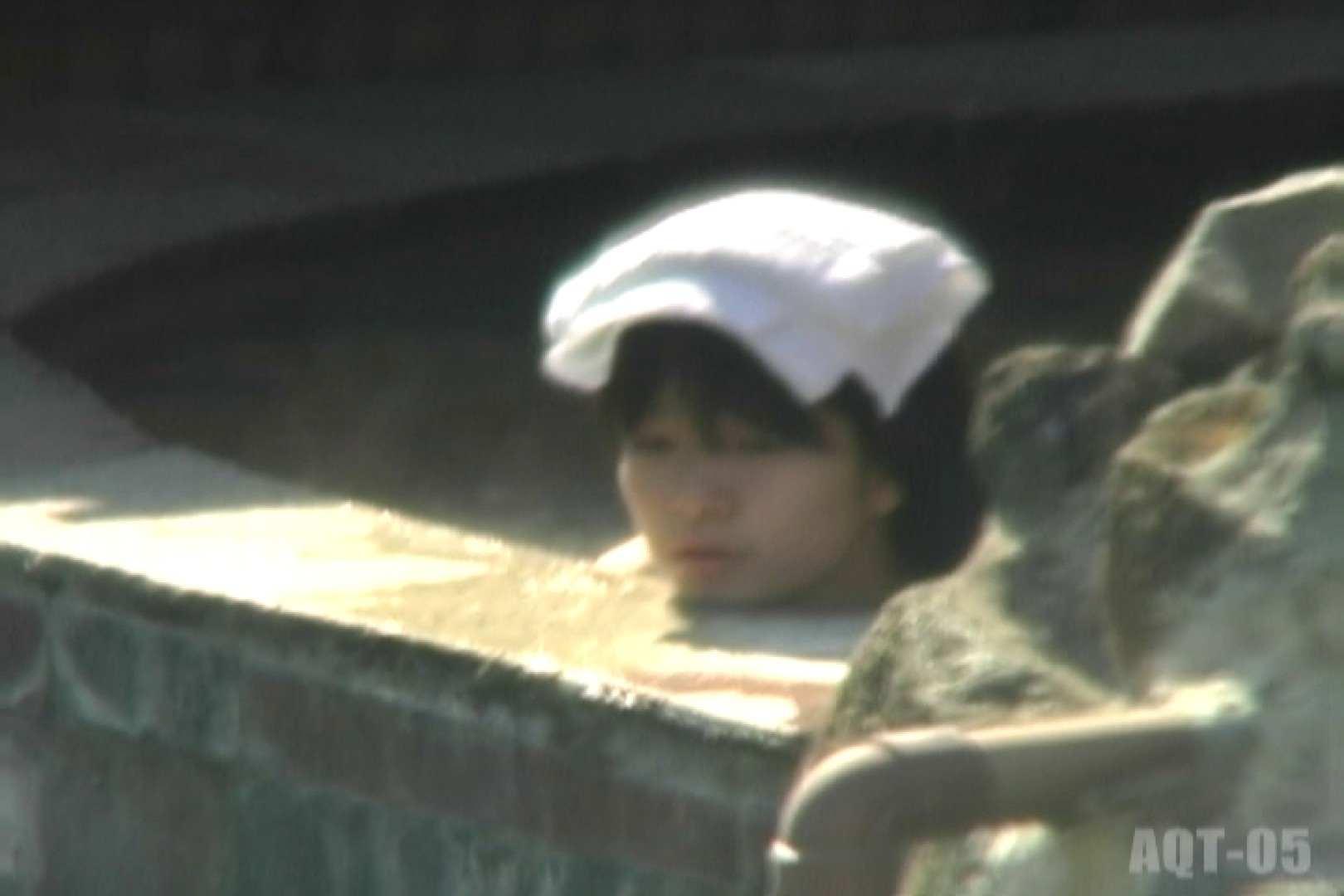 Aquaな露天風呂Vol.751 OLのエロ生活  31連発 15