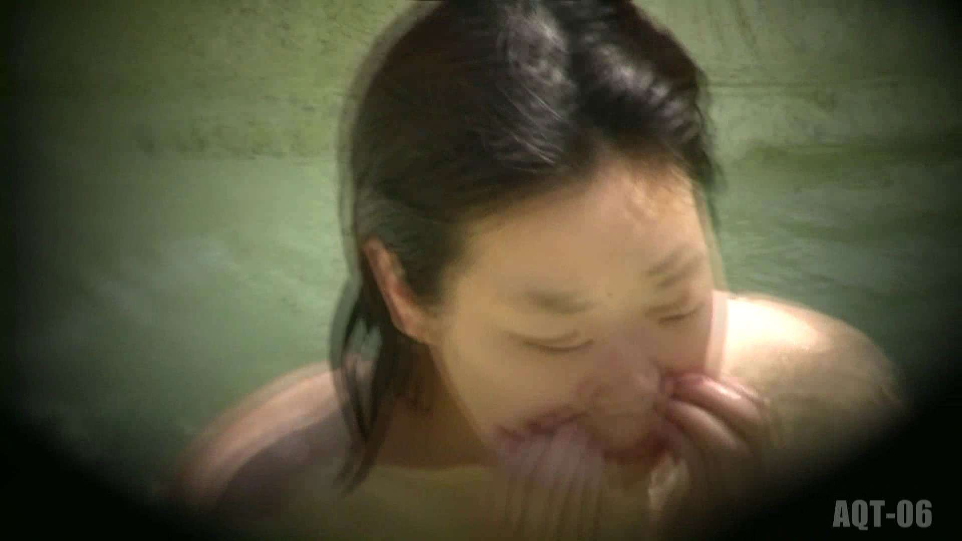 Aquaな露天風呂Vol.755 OLのエロ生活 AV動画キャプチャ 36連発 17