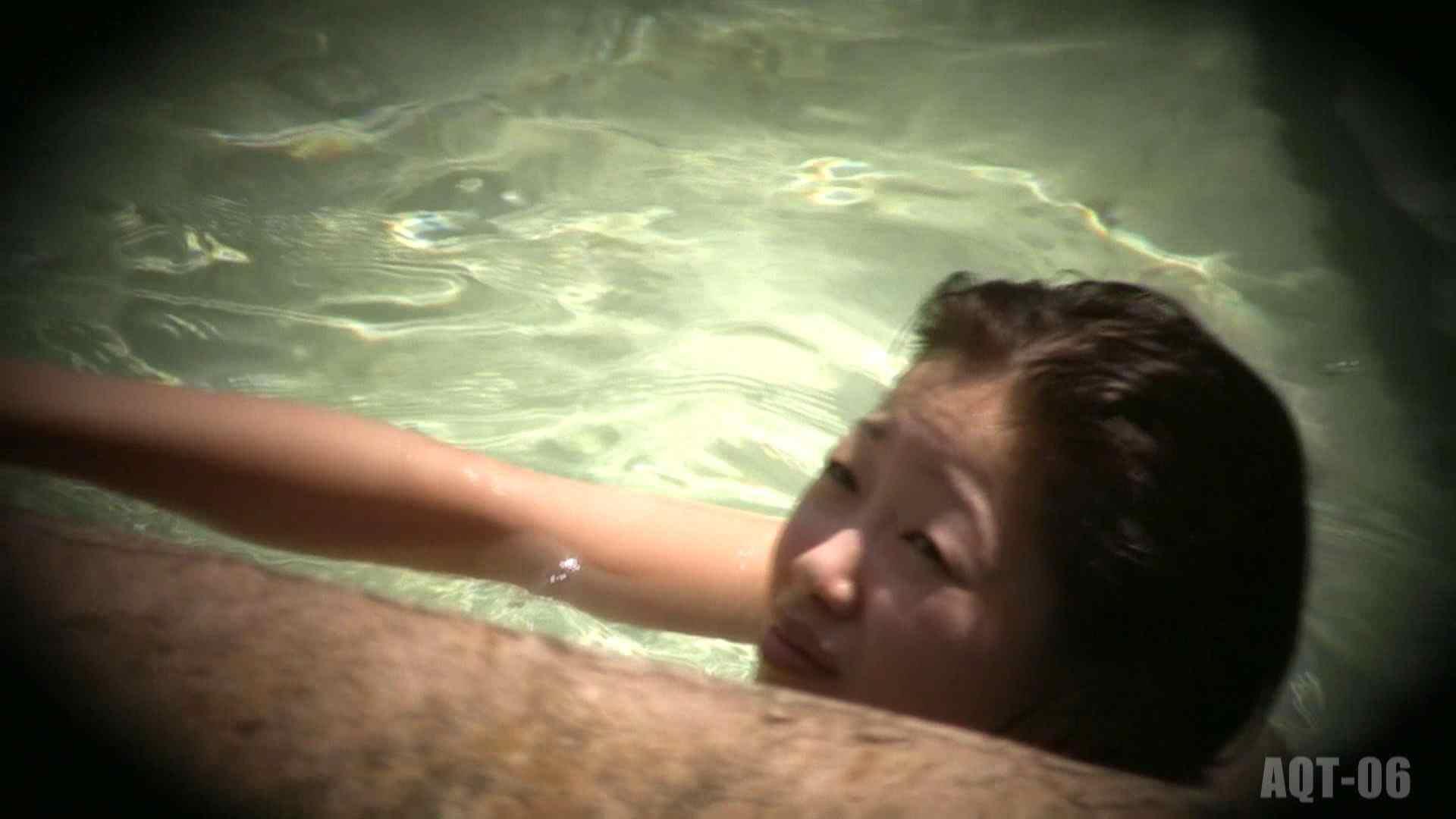 Aquaな露天風呂Vol.756 OLのエロ生活 おめこ無修正画像 55連発 2