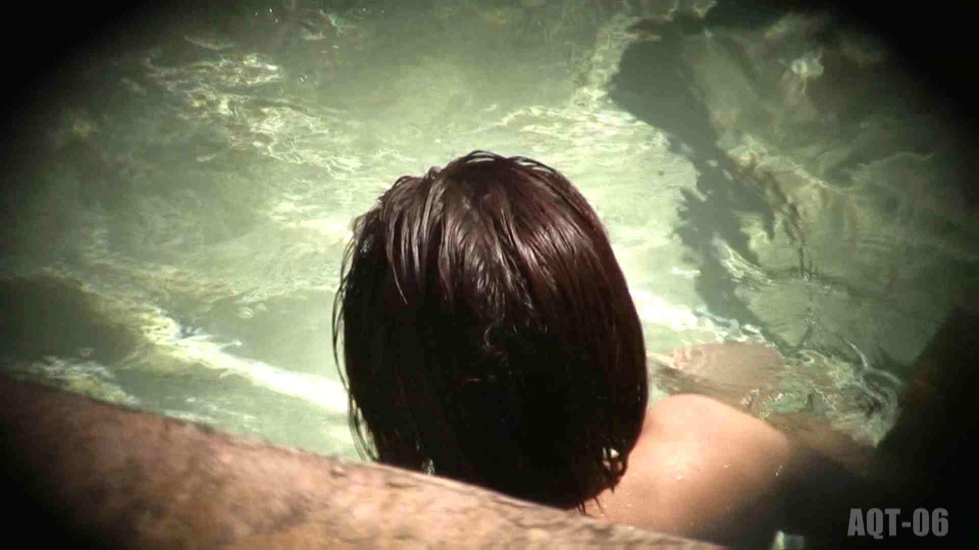 Aquaな露天風呂Vol.756 盗撮  55連発 3