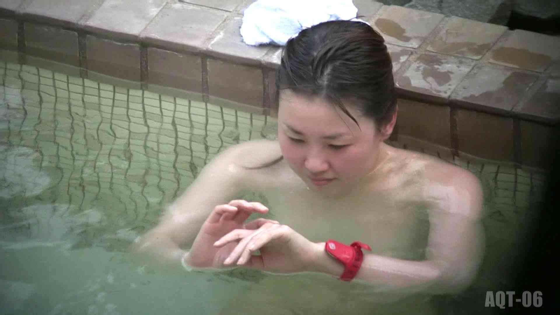 Aquaな露天風呂Vol.758 盗撮 戯れ無修正画像 50連発 5