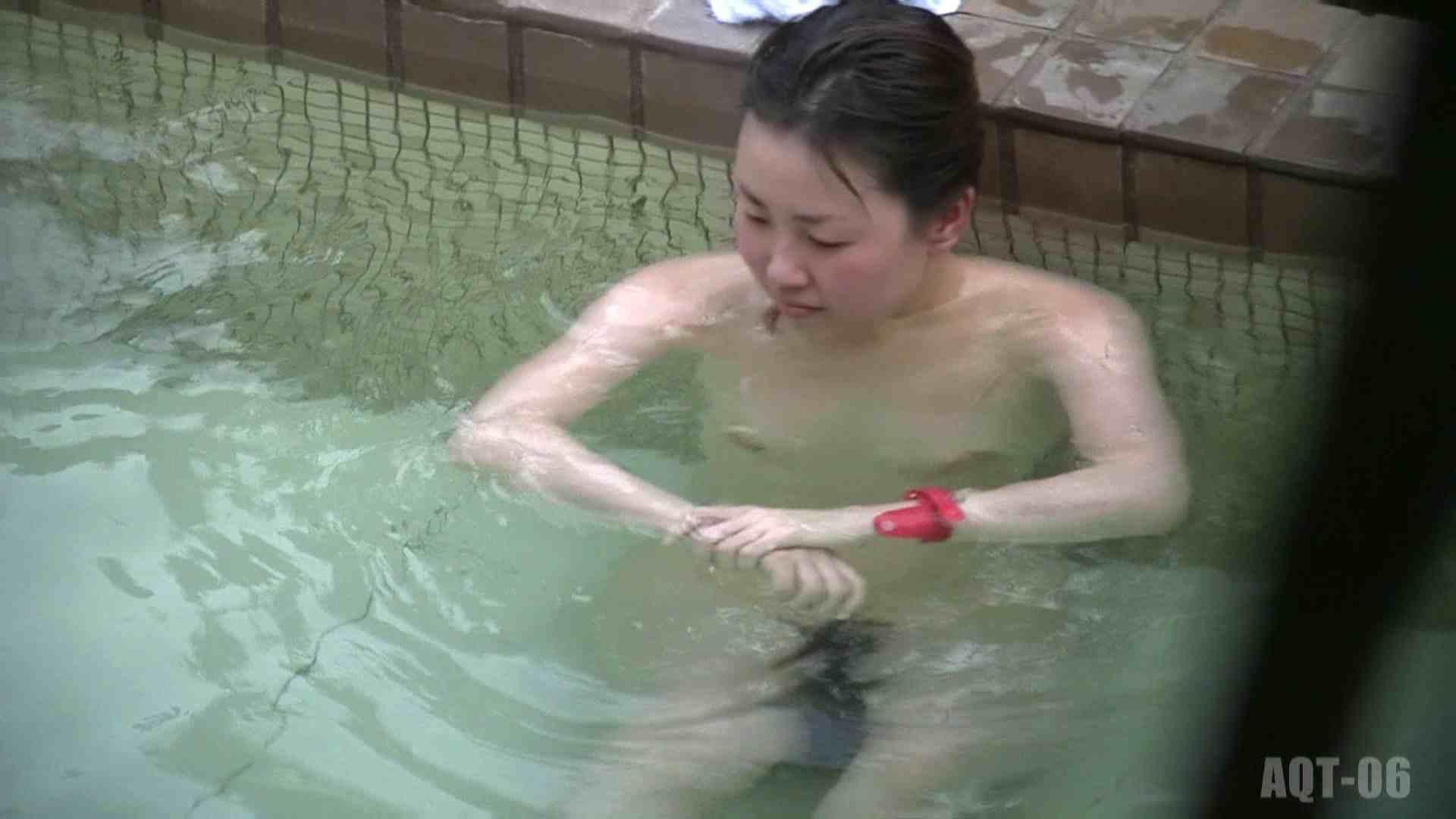 Aquaな露天風呂Vol.758 盗撮 戯れ無修正画像 50連発 11