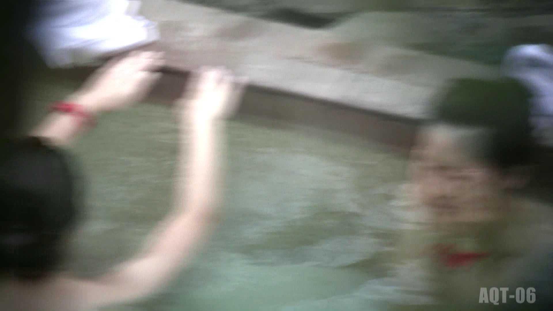 Aquaな露天風呂Vol.758 盗撮 戯れ無修正画像 50連発 23