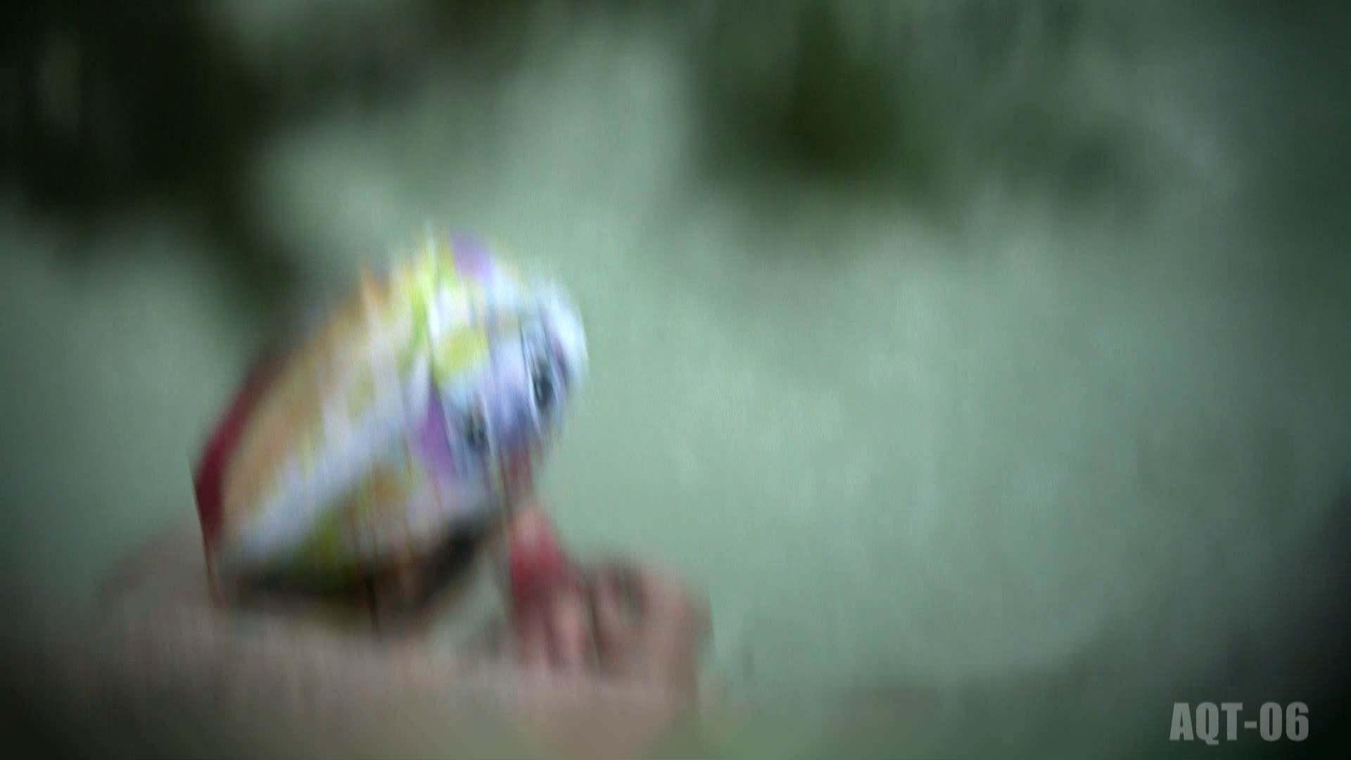 Aquaな露天風呂Vol.761 OLのエロ生活   露天風呂  97連発 13