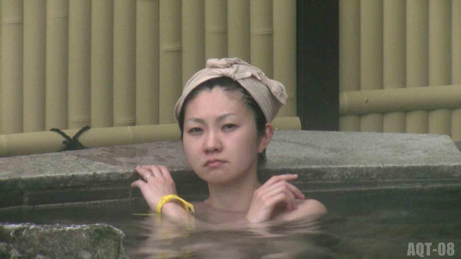 無料アダルト動画:Aquaな露天風呂Vol.772:のぞき本舗 中村屋