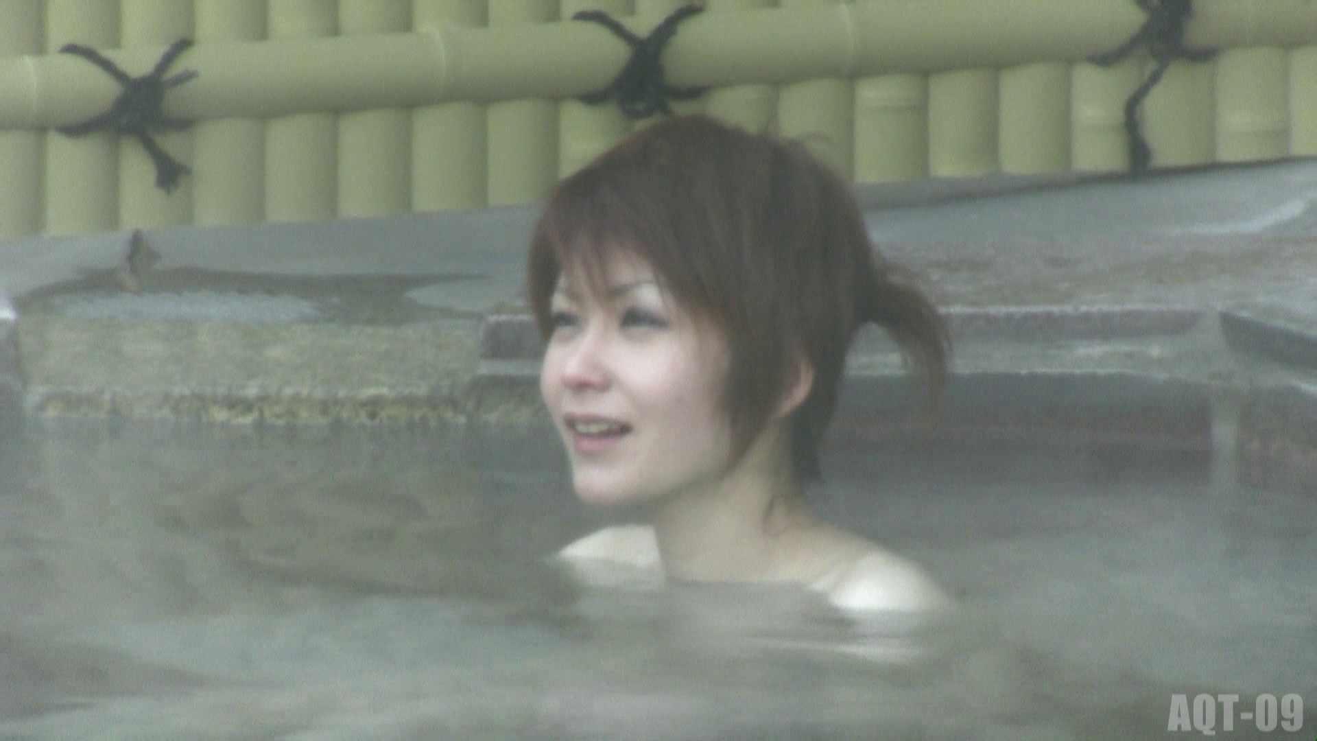 Aquaな露天風呂Vol.779 露天風呂 | OLのエロ生活  81連発 1