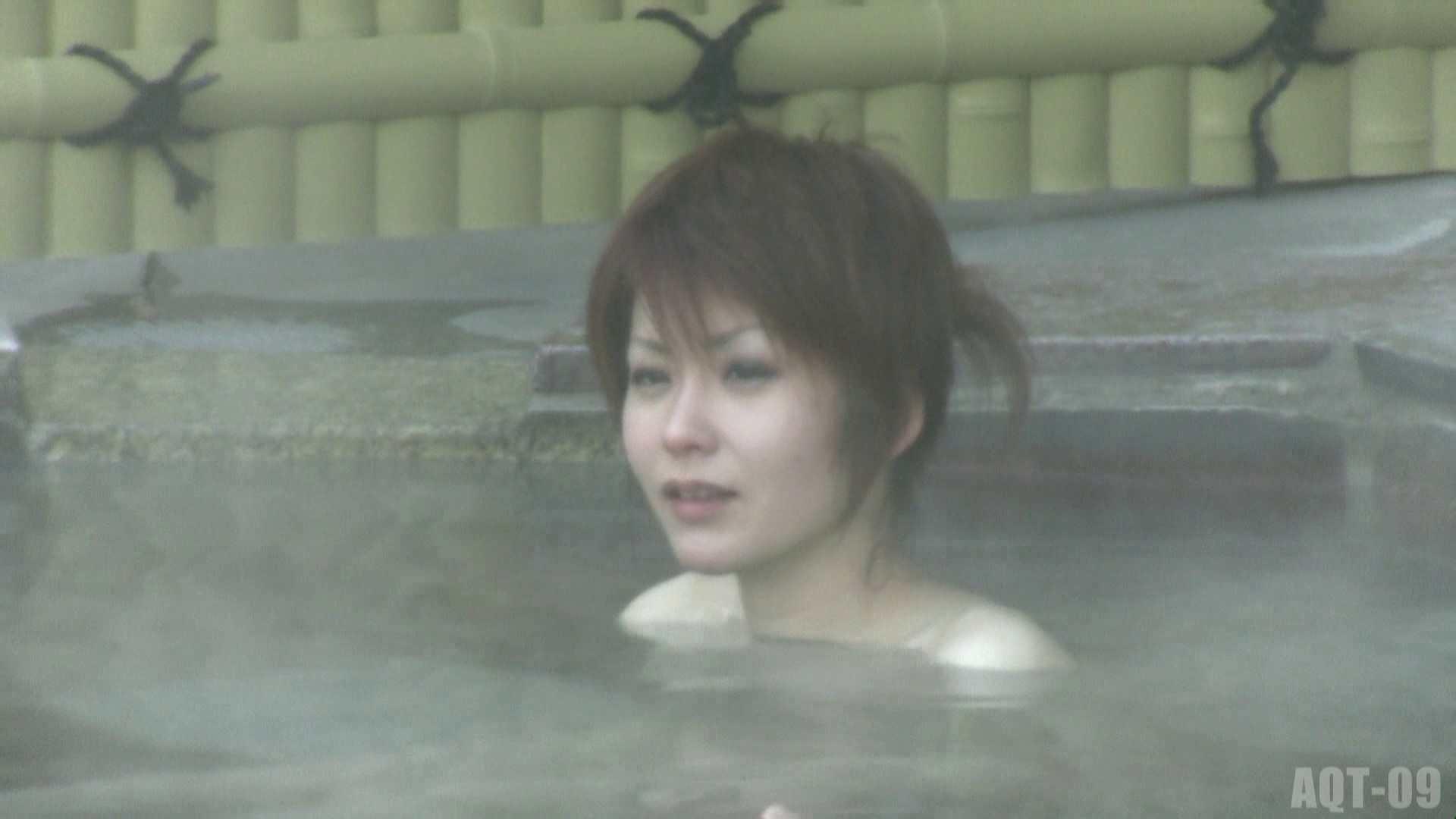 Aquaな露天風呂Vol.779 露天風呂  81連発 3