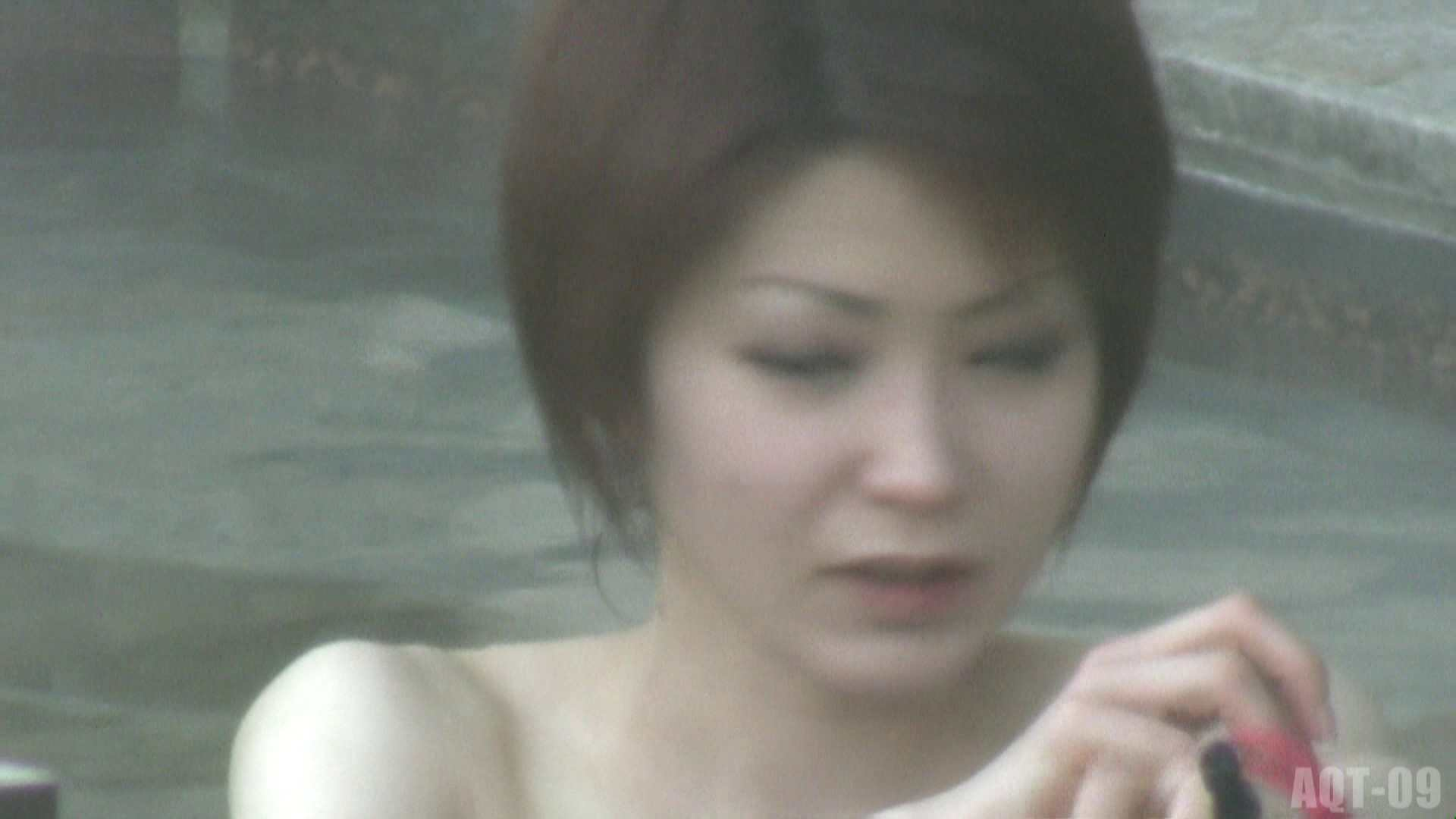 Aquaな露天風呂Vol.779 露天風呂 | OLのエロ生活  81連発 10