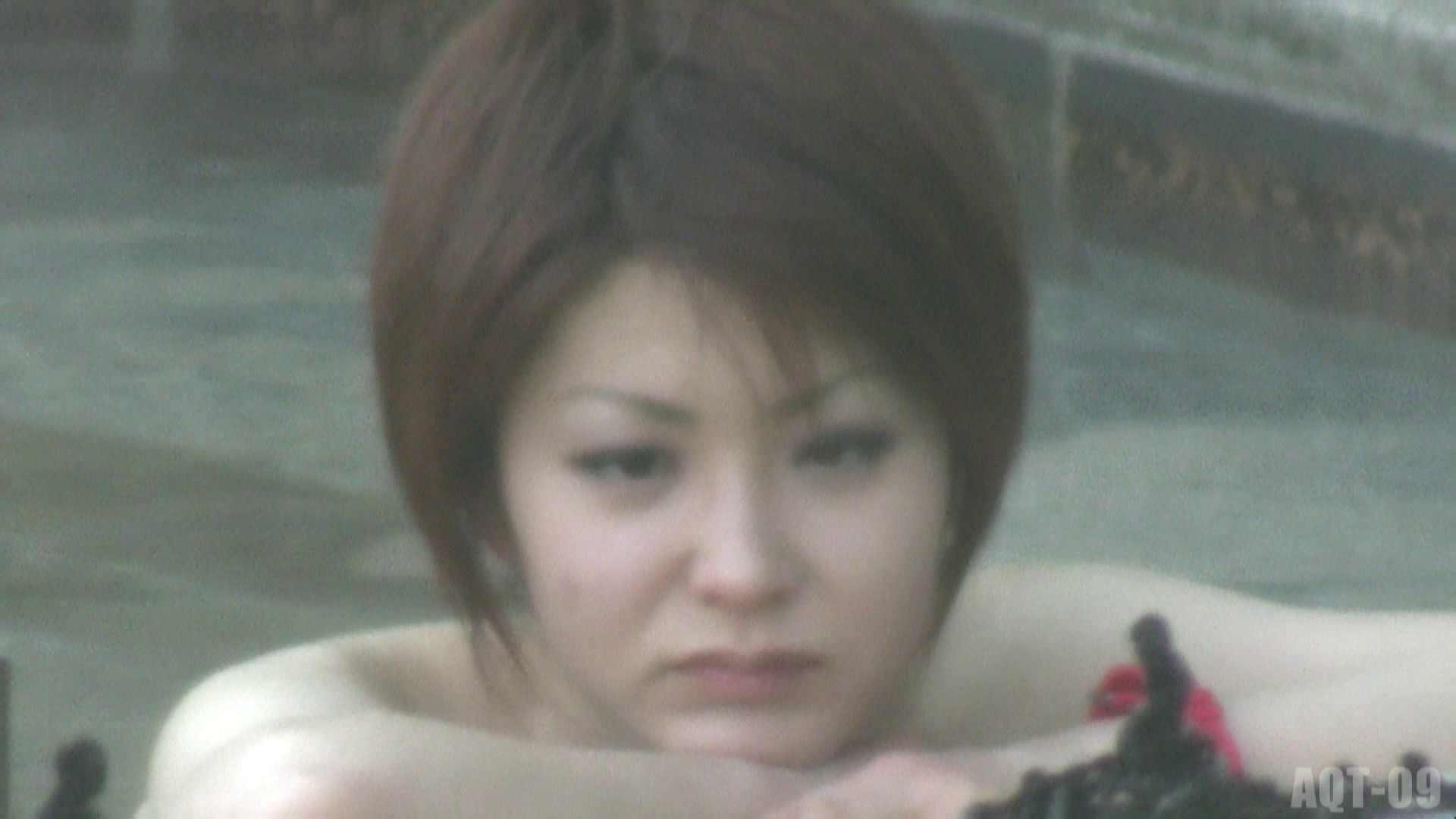 Aquaな露天風呂Vol.779 露天風呂 | OLのエロ生活  81連発 19