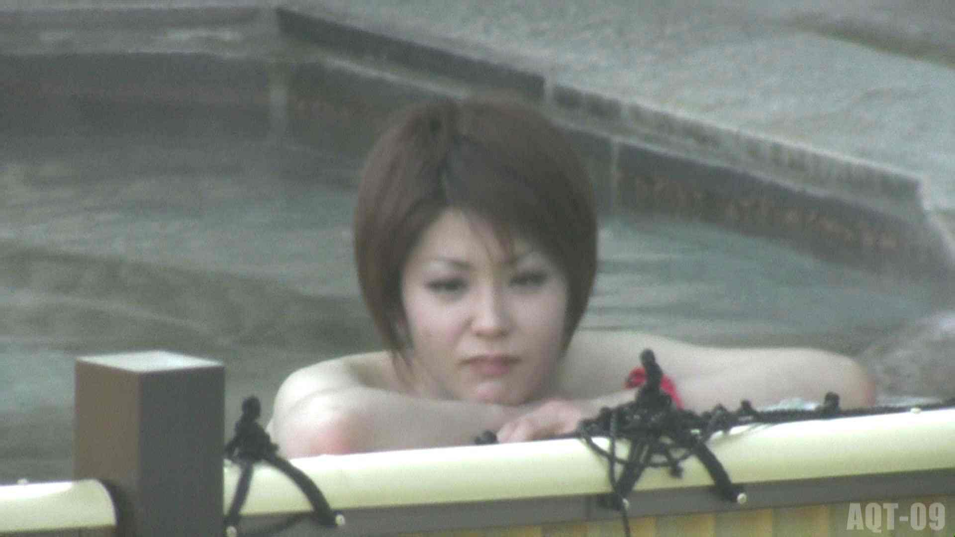 Aquaな露天風呂Vol.779 露天風呂  81連発 21