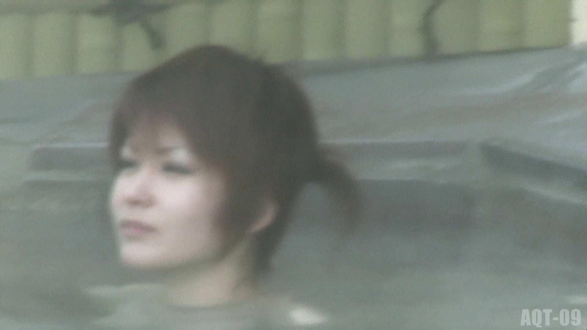 Aquaな露天風呂Vol.779 盗撮 SEX無修正画像 81連発 23