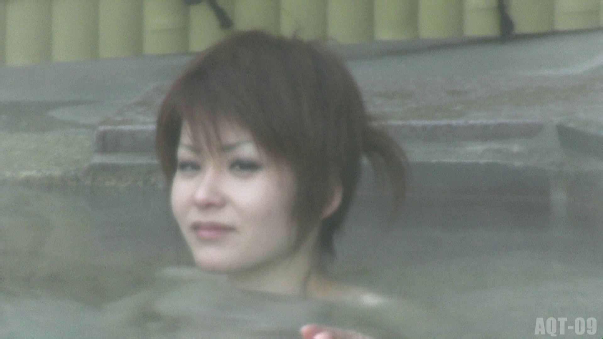 Aquaな露天風呂Vol.779 露天風呂  81連発 24