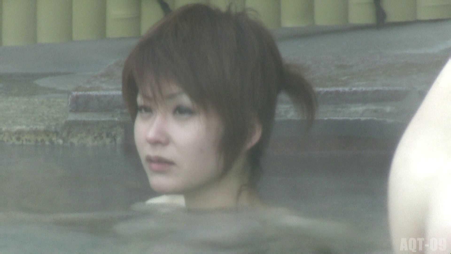 Aquaな露天風呂Vol.779 盗撮 SEX無修正画像 81連発 26