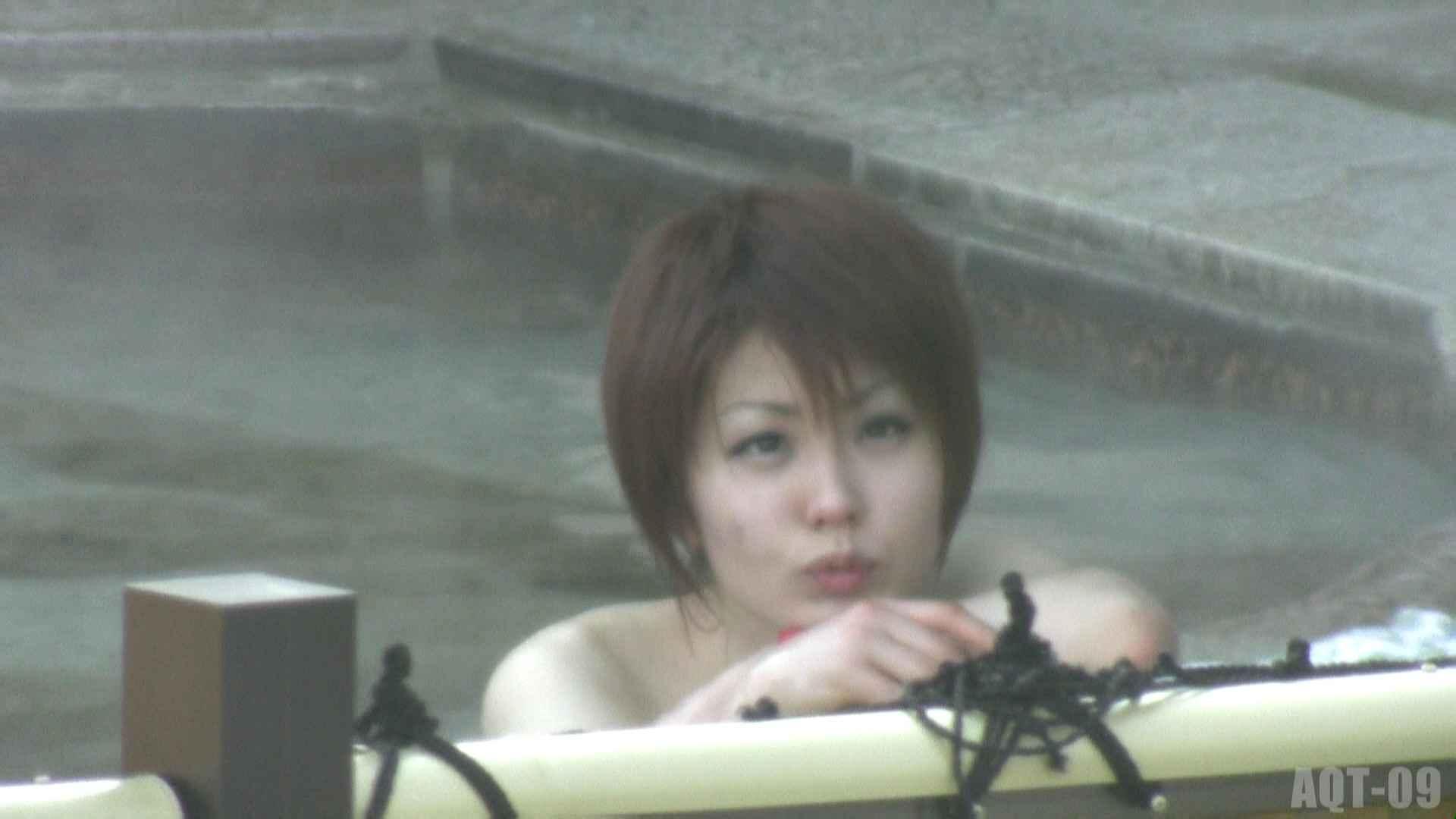 Aquaな露天風呂Vol.779 盗撮 SEX無修正画像 81連発 32
