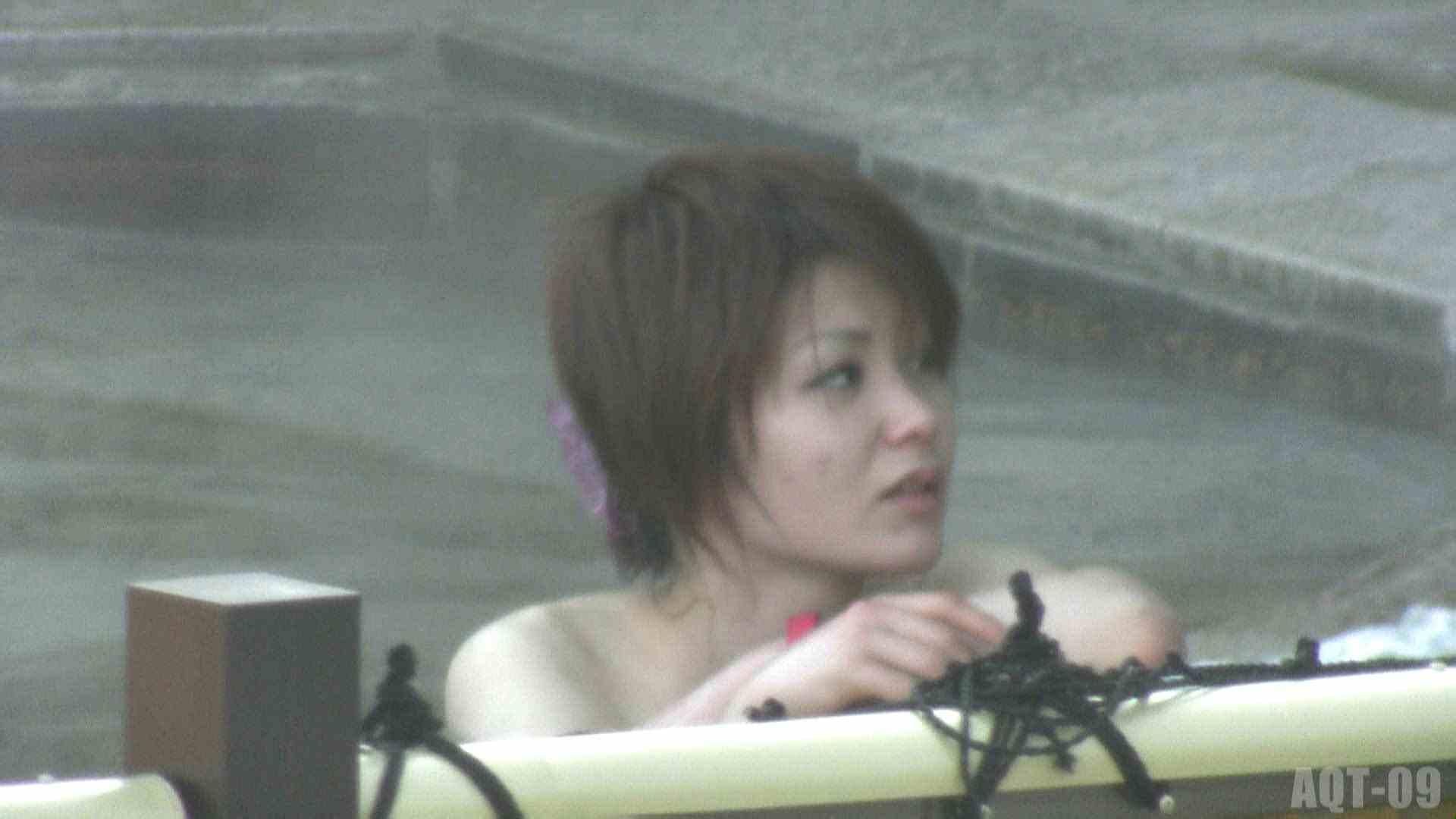 Aquaな露天風呂Vol.779 露天風呂 | OLのエロ生活  81連発 34