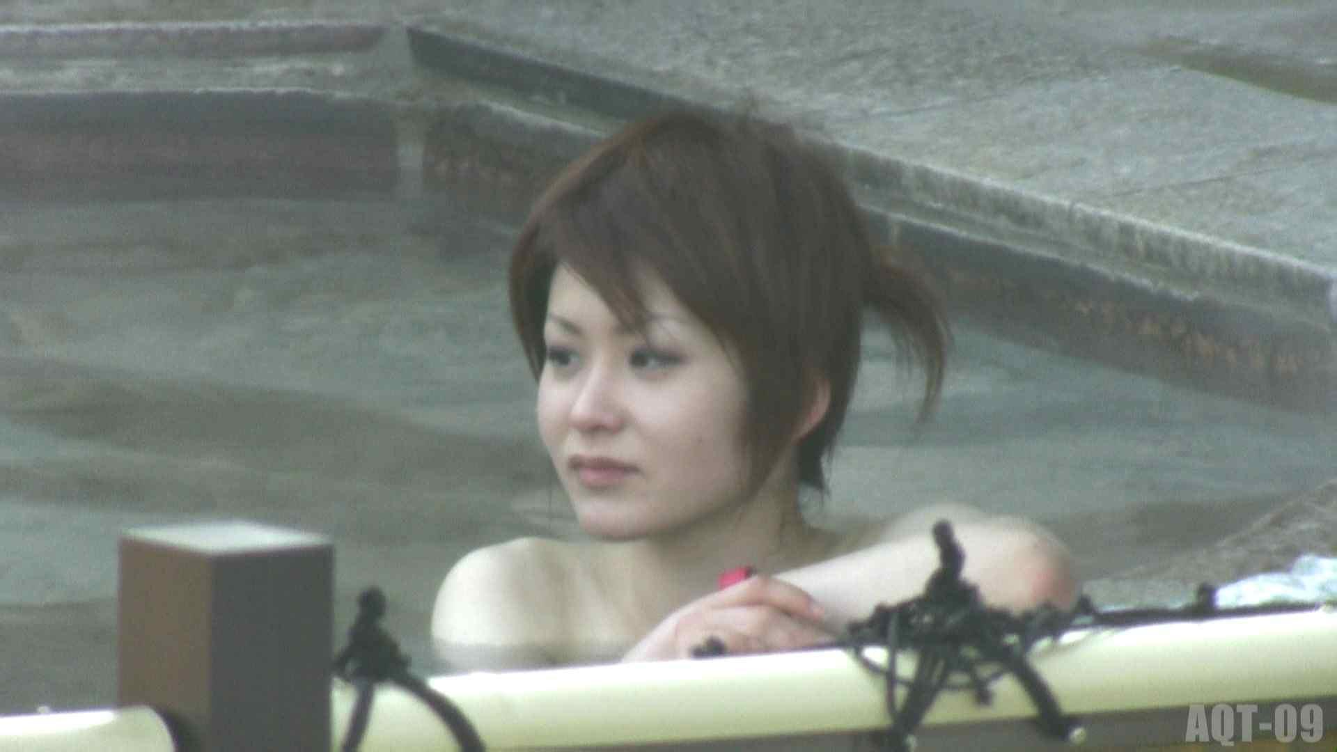 Aquaな露天風呂Vol.779 露天風呂 | OLのエロ生活  81連発 37