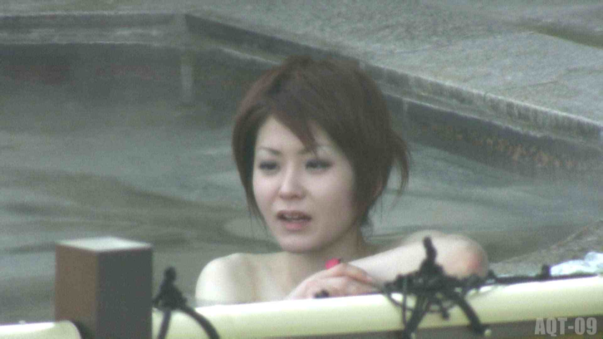 Aquaな露天風呂Vol.779 露天風呂  81連発 39