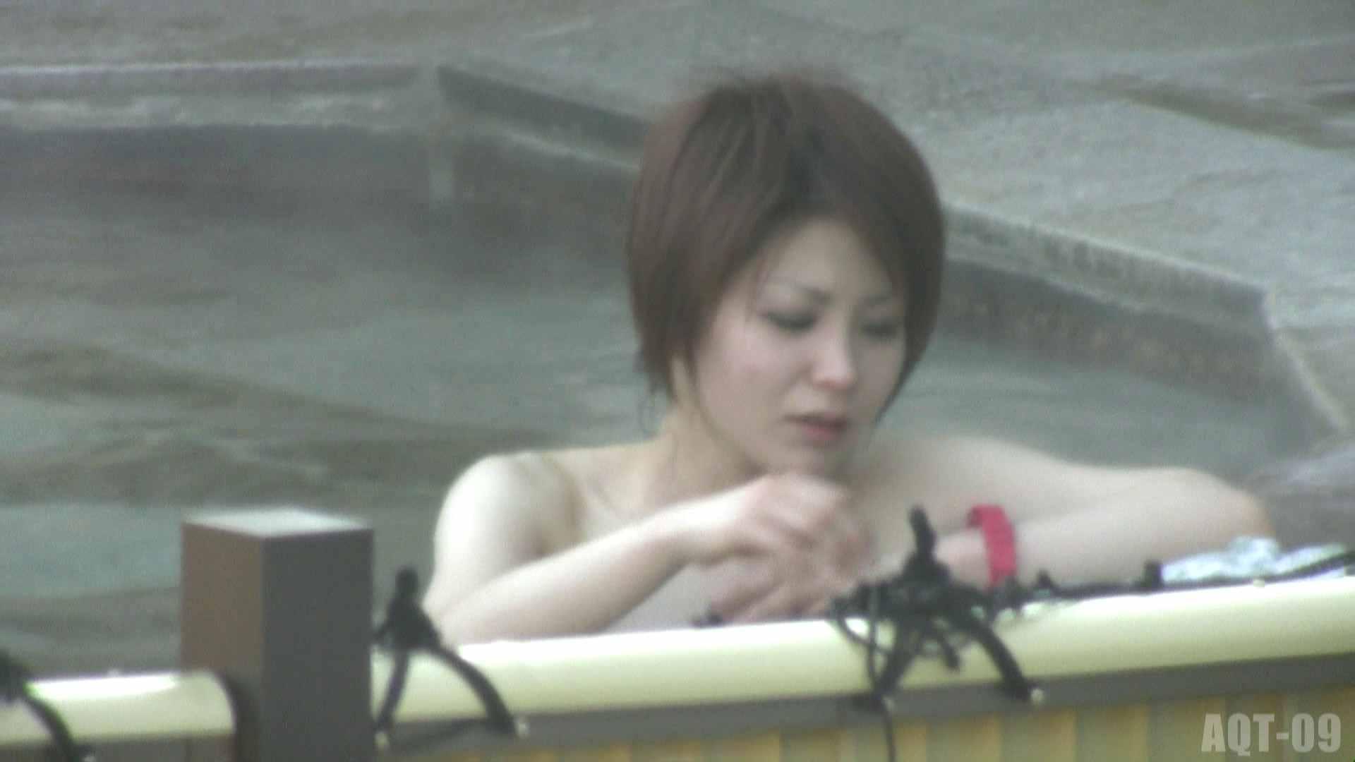 Aquaな露天風呂Vol.779 盗撮 SEX無修正画像 81連発 47