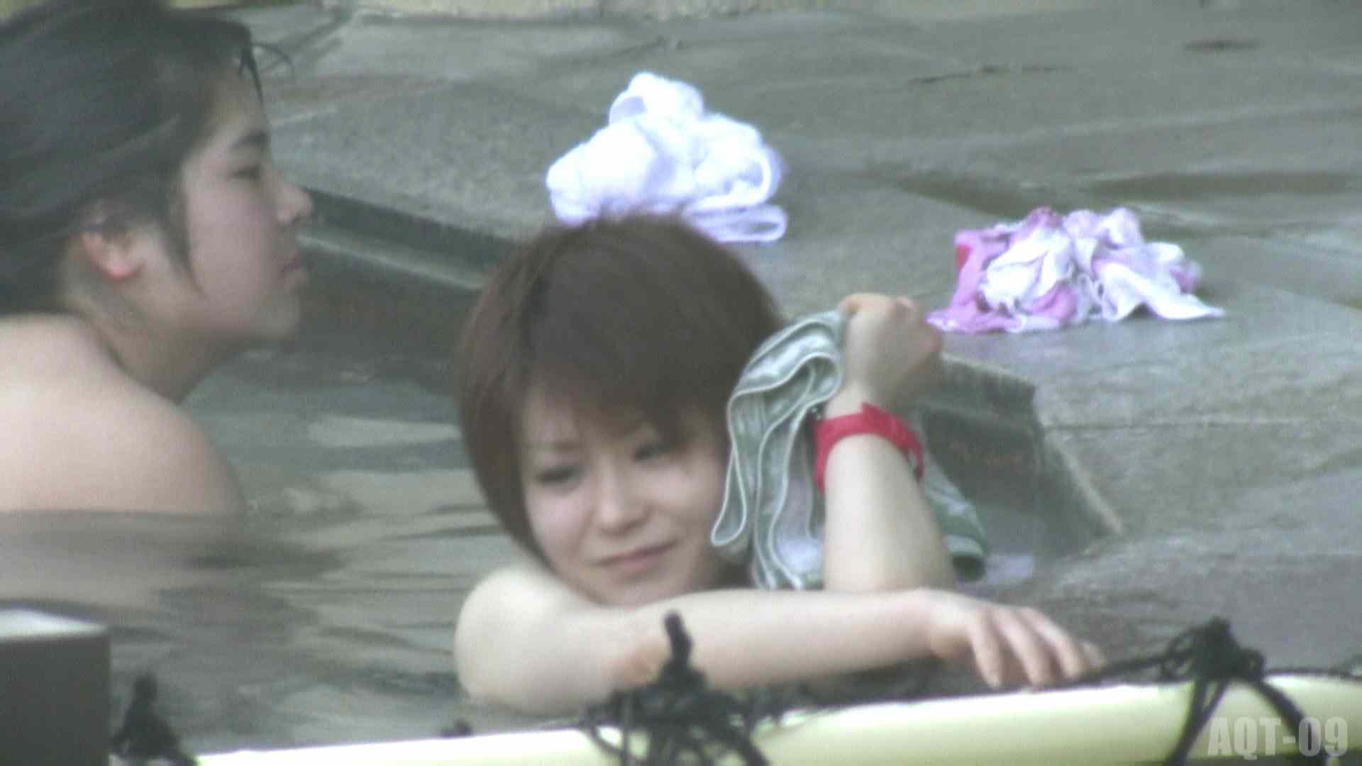 無料アダルト動画:Aquaな露天風呂Vol.780:のぞき本舗 中村屋