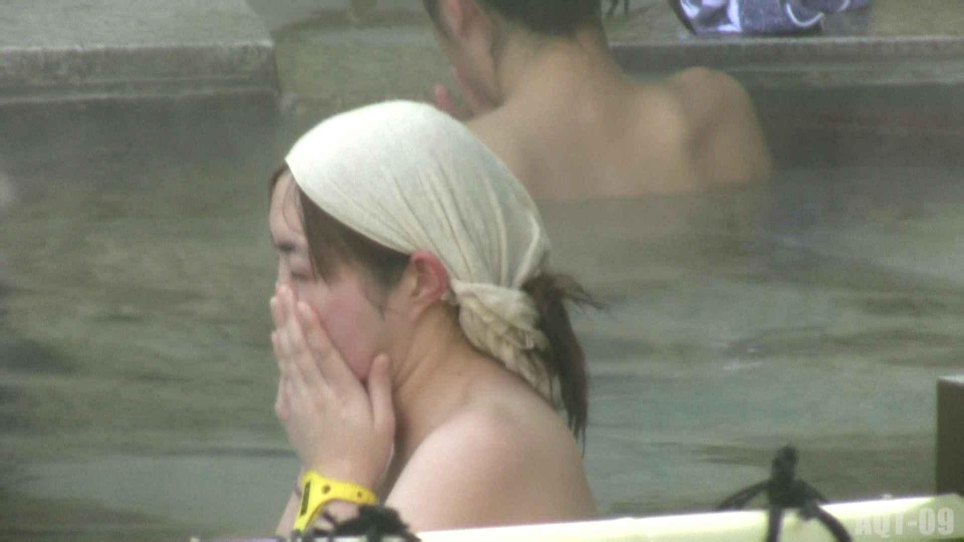 Aquaな露天風呂Vol.781 露天風呂   OLのエロ生活  93連発 19