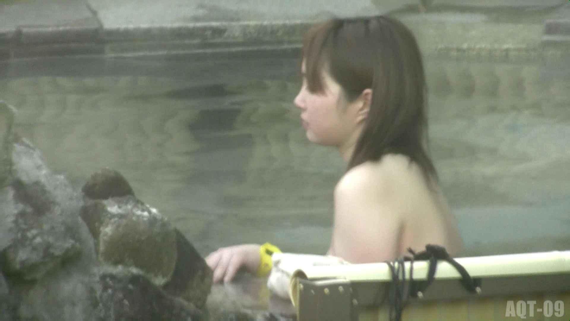 Aquaな露天風呂Vol.781 盗撮 濡れ場動画紹介 93連発 26