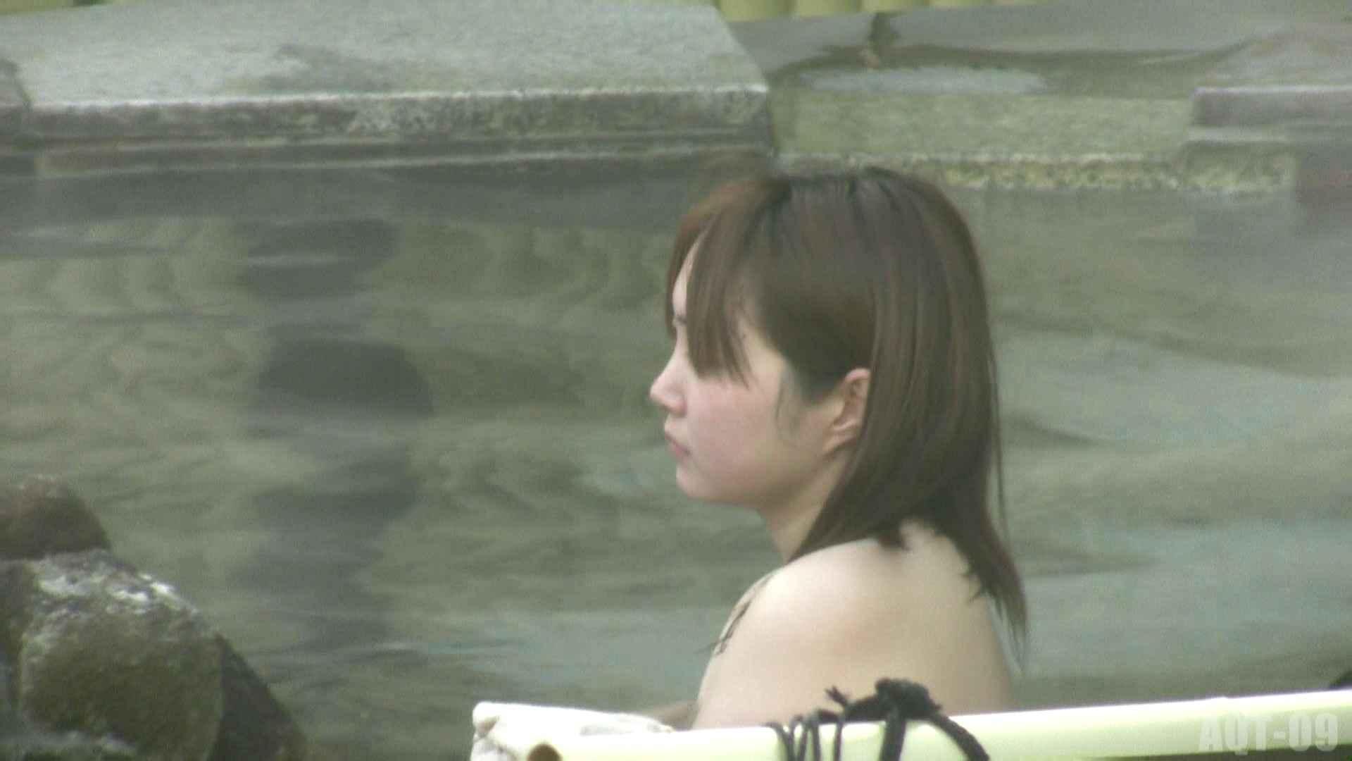 Aquaな露天風呂Vol.781 盗撮 濡れ場動画紹介 93連発 32