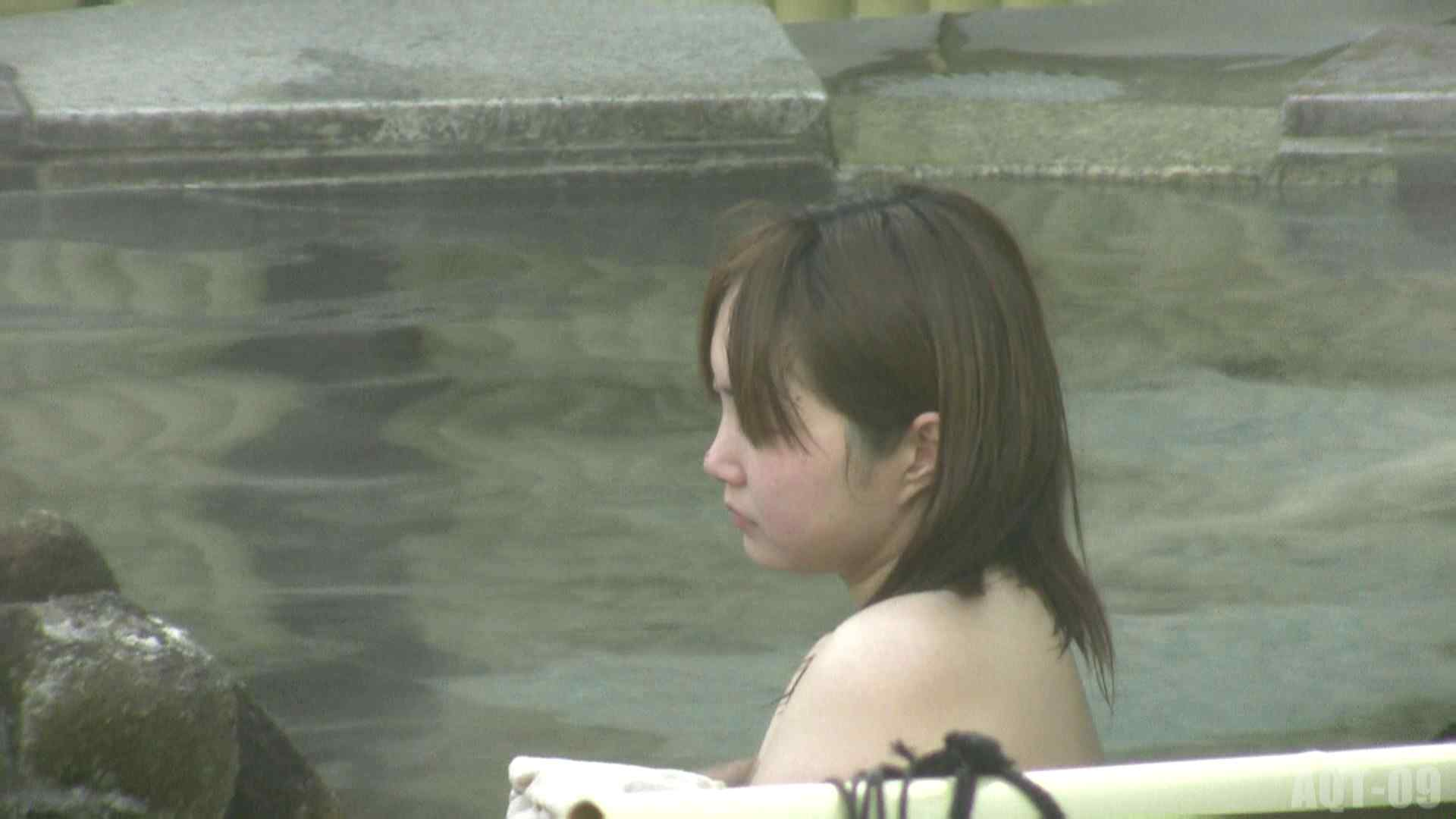 Aquaな露天風呂Vol.781 露天風呂   OLのエロ生活  93連発 34